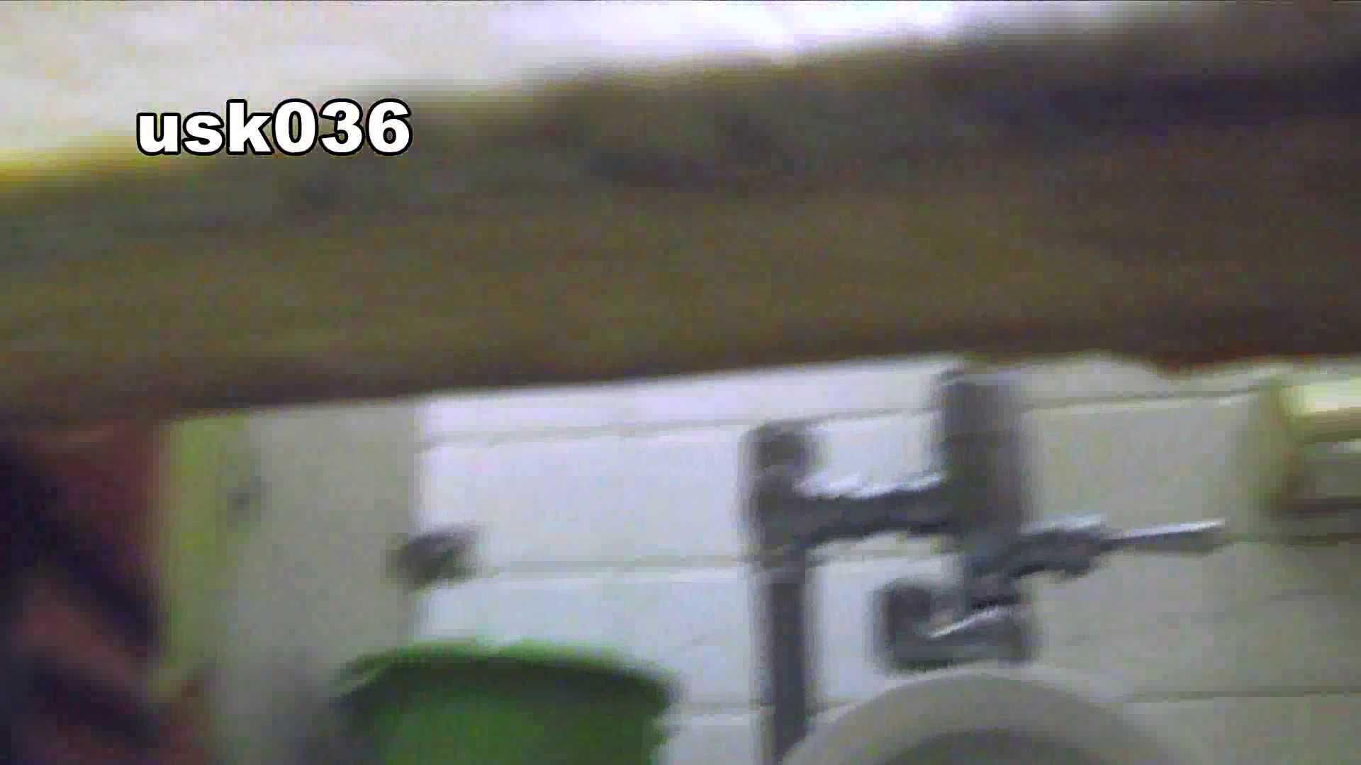 【美しき個室な世界】 vol.036 軟アリ 高画質  112画像 24