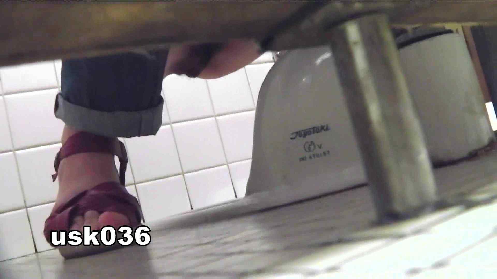 【美しき個室な世界】 vol.036 軟アリ 洗面所 濡れ場動画紹介 112画像 68