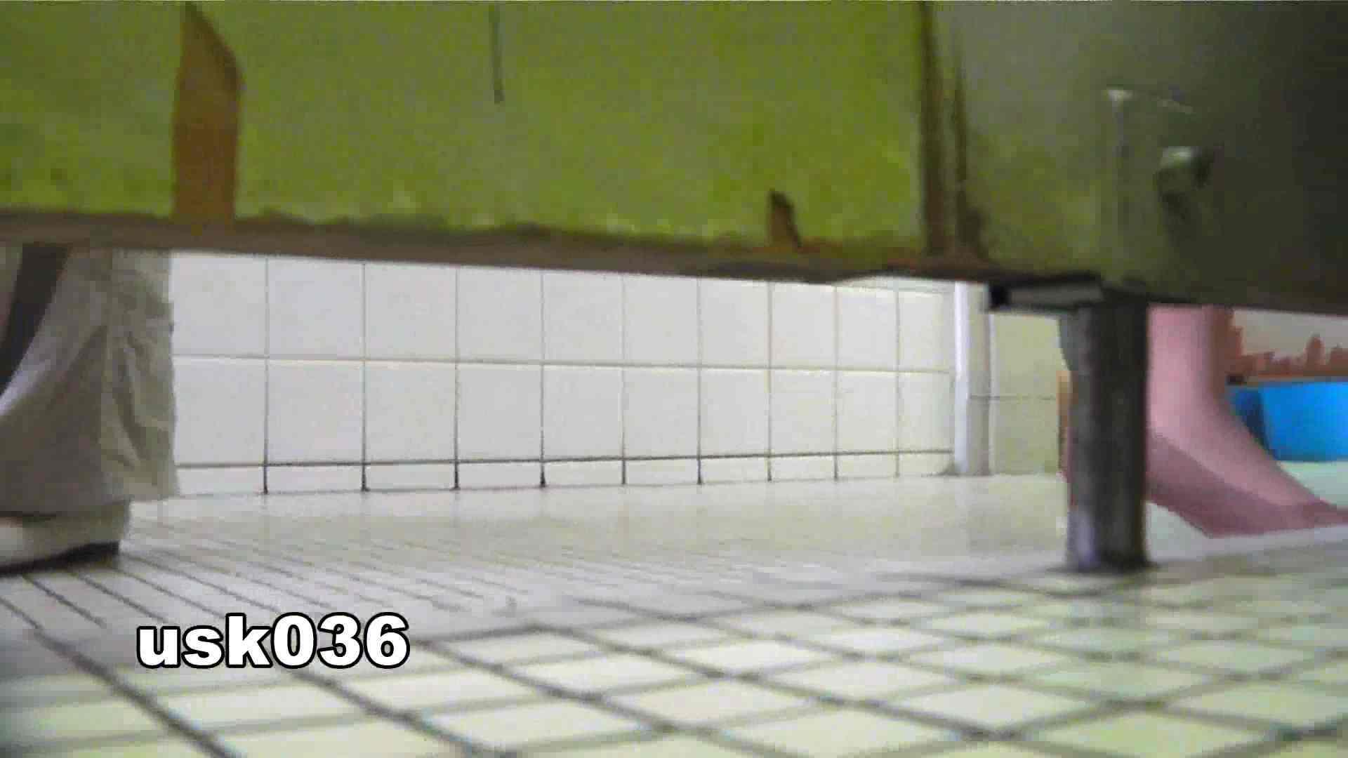 【美しき個室な世界】 vol.036 軟アリ 洗面所 濡れ場動画紹介 112画像 80
