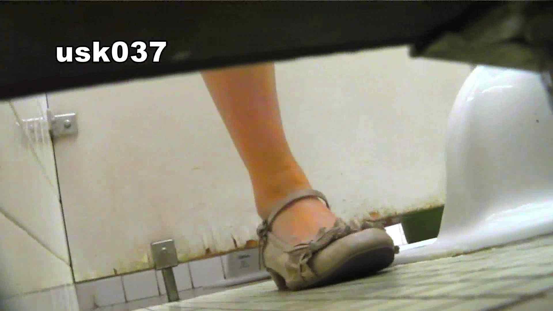 【美しき個室な世界】 vol.037 ひねり出す様子(フトイです) 洗面所 | 高評価  51画像 1