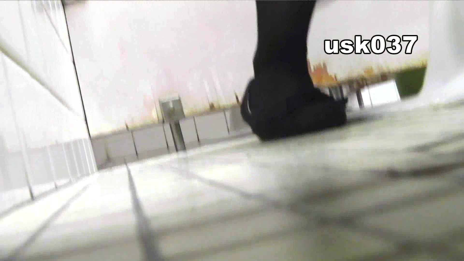 【美しき個室な世界】 vol.037 ひねり出す様子(フトイです) 洗面所  51画像 9