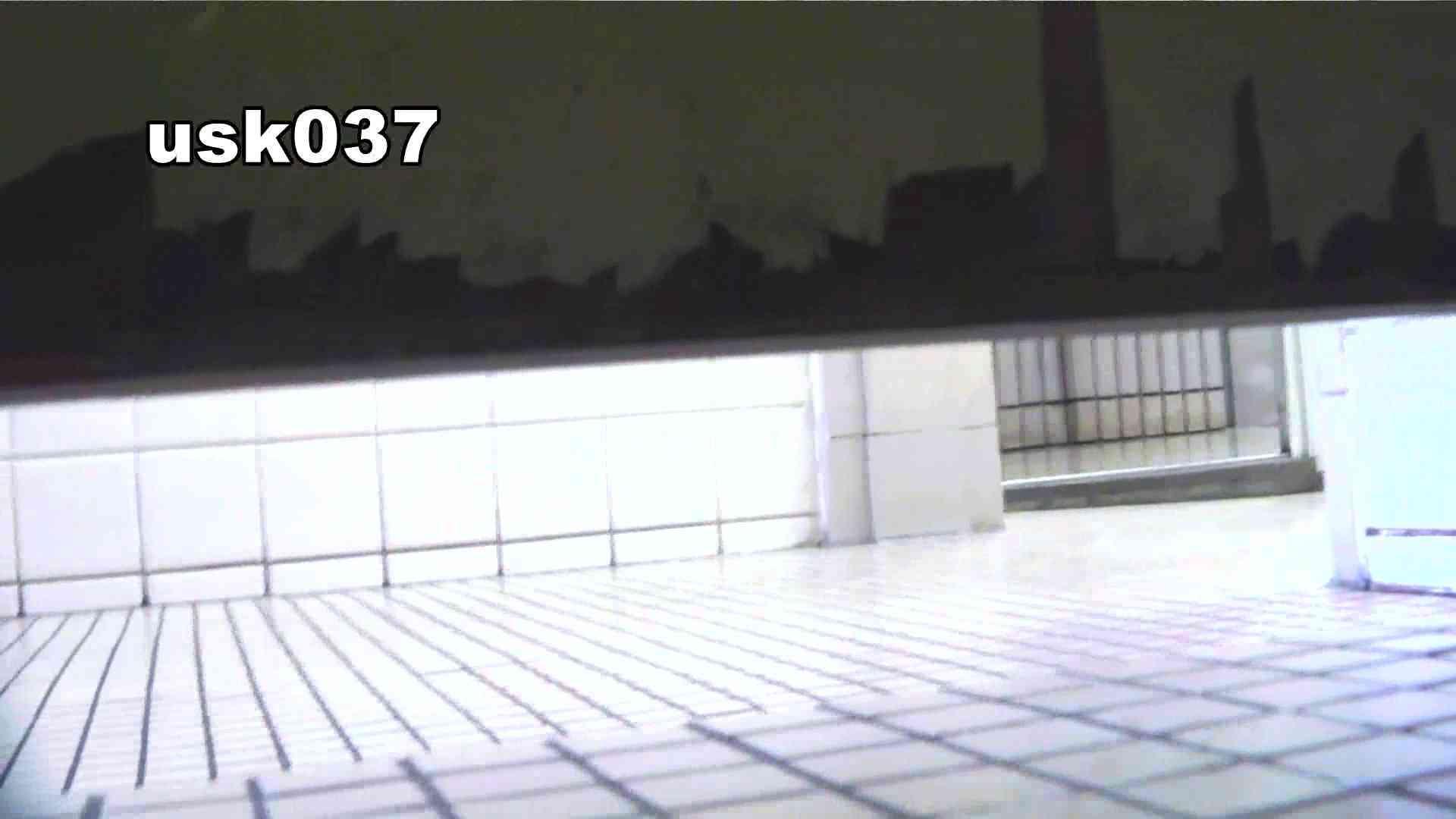 【美しき個室な世界】 vol.037 ひねり出す様子(フトイです) 洗面所  51画像 33