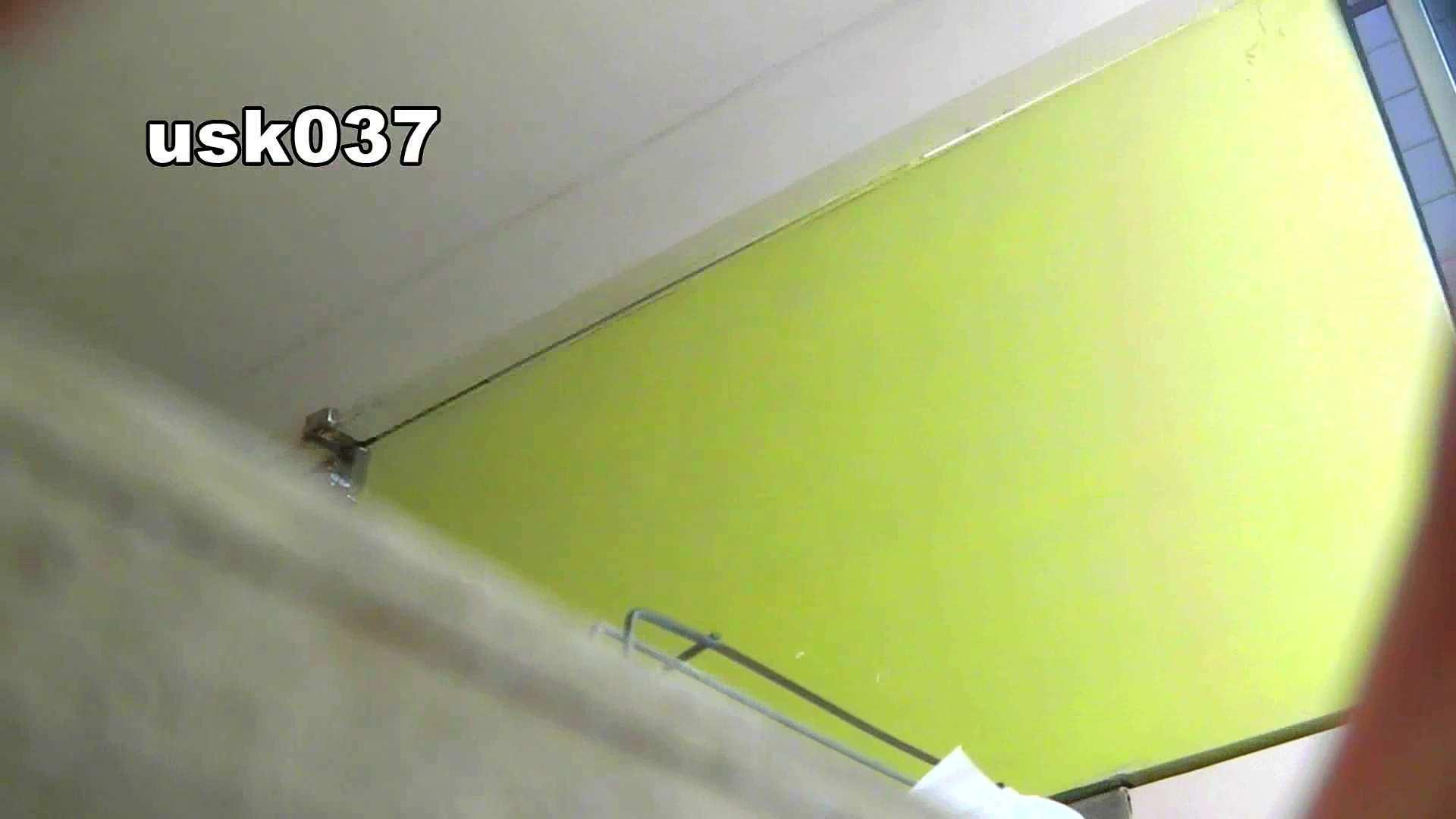 【美しき個室な世界】 vol.037 ひねり出す様子(フトイです) 洗面所 | 高評価  51画像 37
