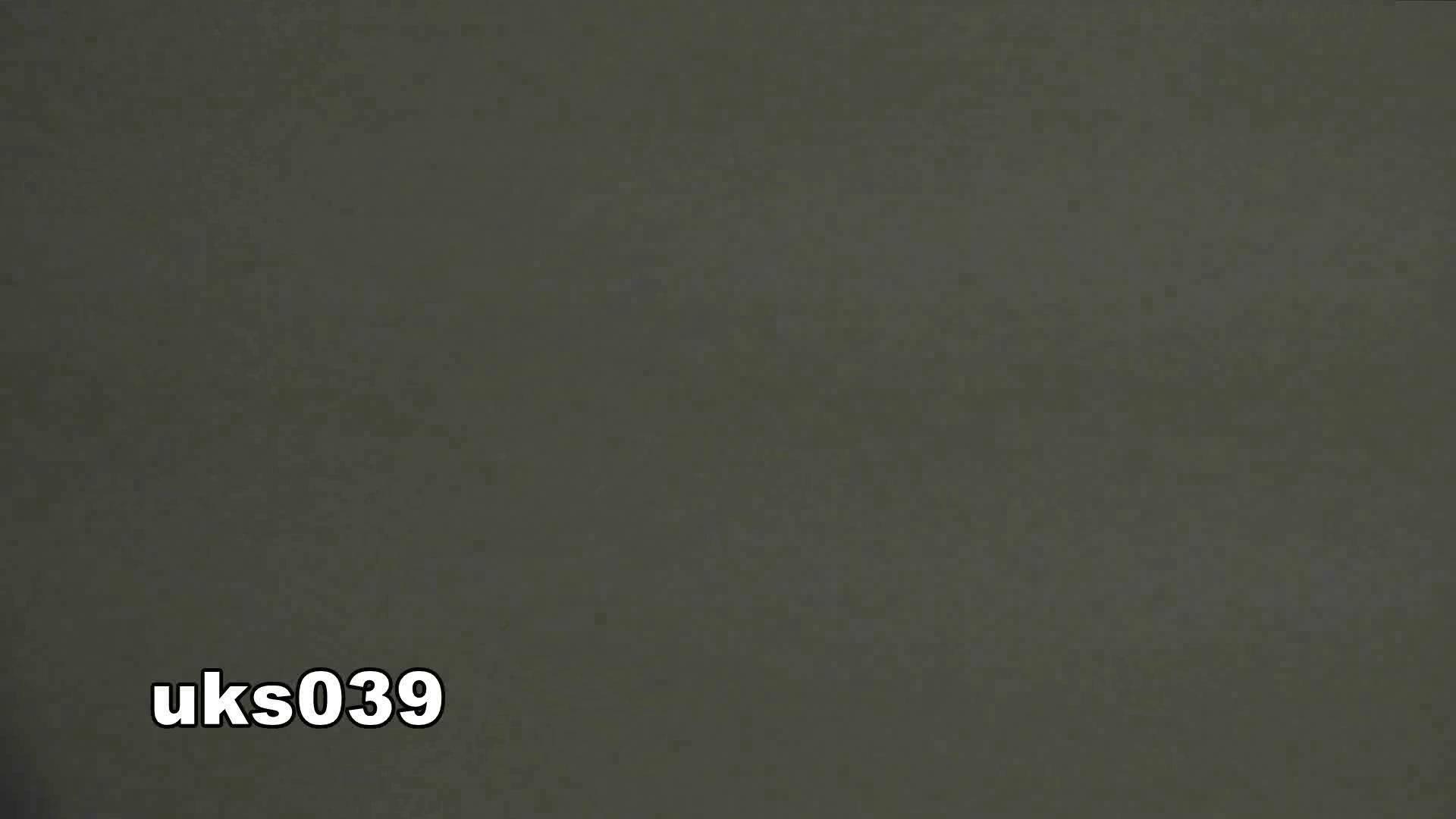 【美しき個室な世界】 vol.039 ポロポロと 高画質  94画像 12