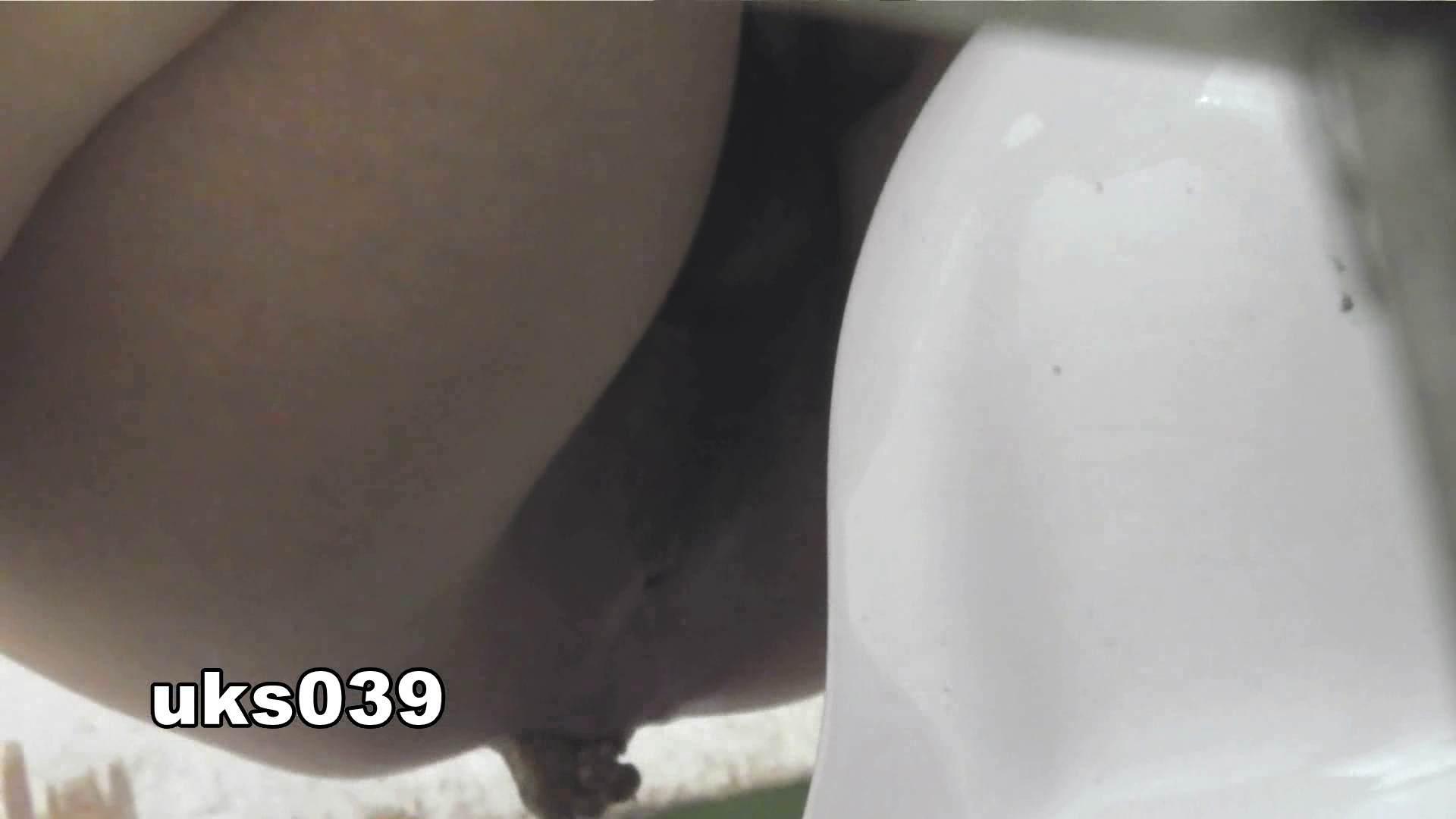 【美しき個室な世界】 vol.039 ポロポロと 高評価 セックス無修正動画無料 94画像 17