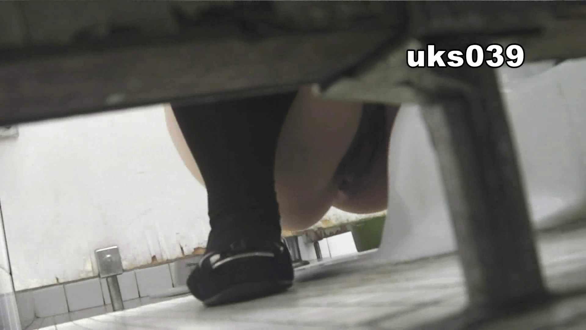 【美しき個室な世界】 vol.039 ポロポロと 高評価 セックス無修正動画無料 94画像 29