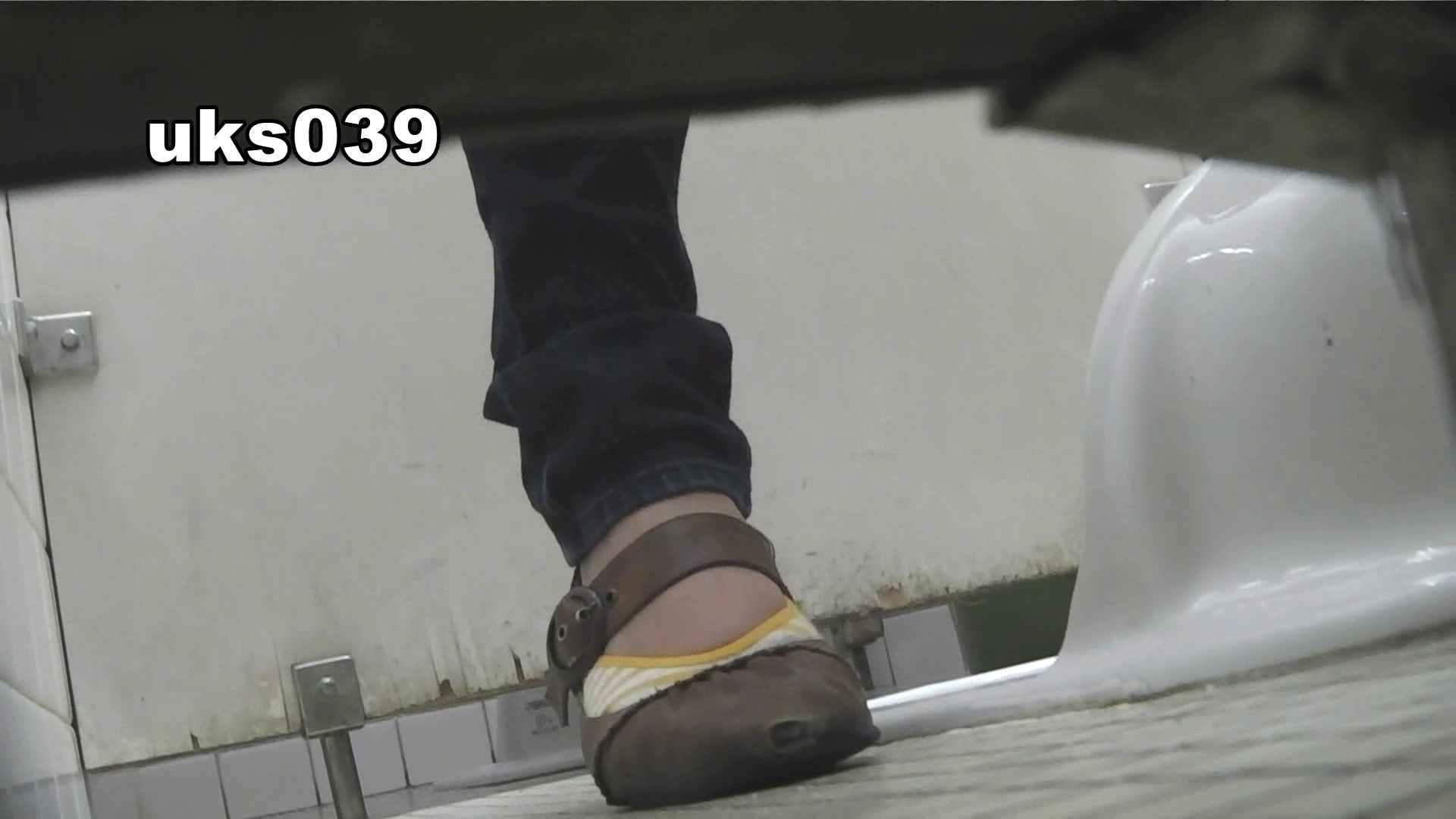 【美しき個室な世界】 vol.039 ポロポロと 高画質  94画像 54