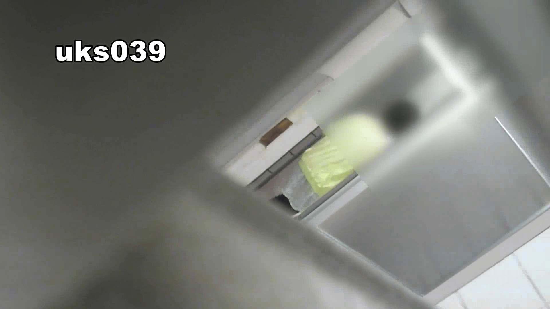 【美しき個室な世界】 vol.039 ポロポロと 高評価 セックス無修正動画無料 94画像 59