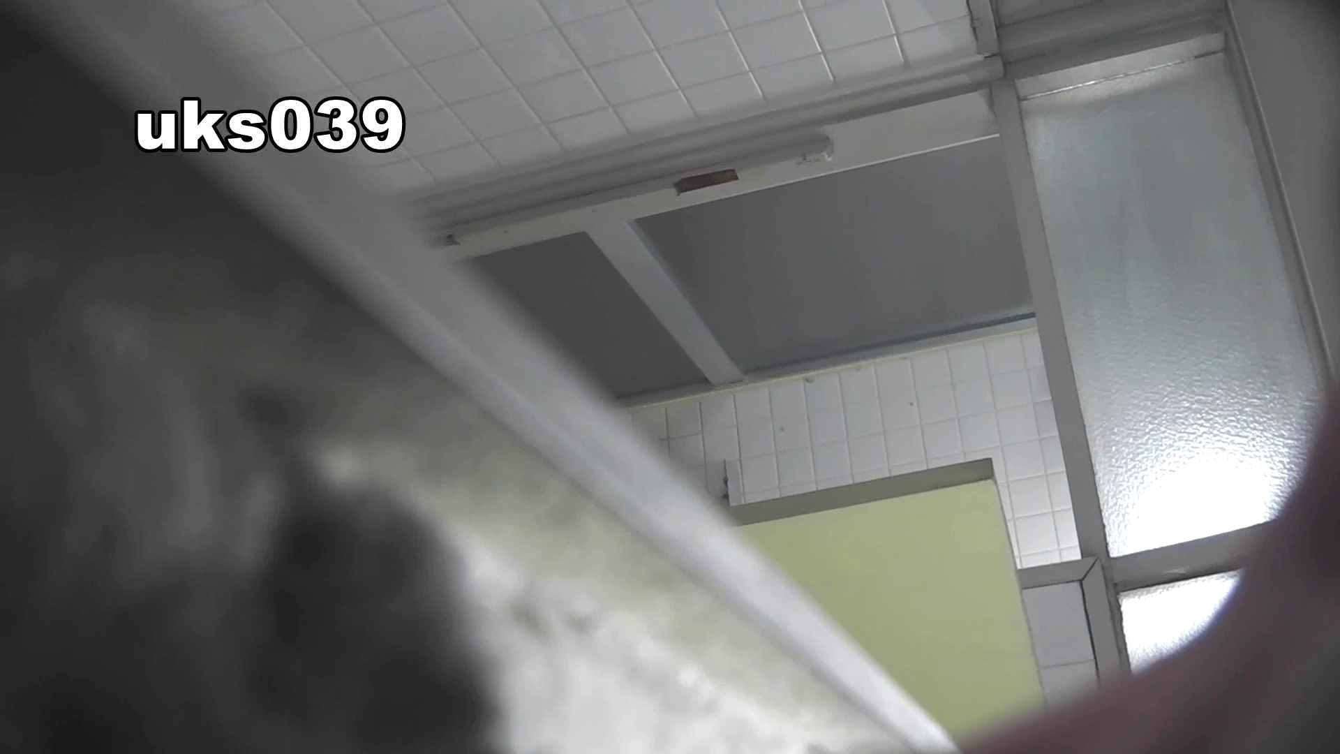 【美しき個室な世界】 vol.039 ポロポロと 高画質   洗面所  94画像 70