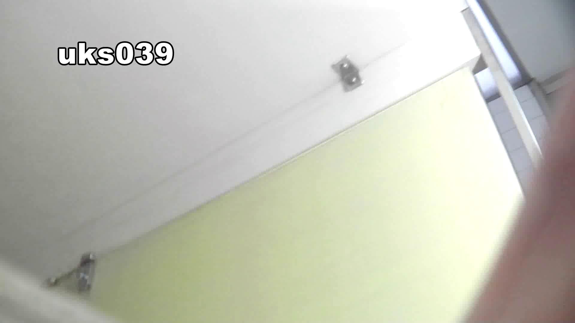 【美しき個室な世界】 vol.039 ポロポロと 高評価 セックス無修正動画無料 94画像 71