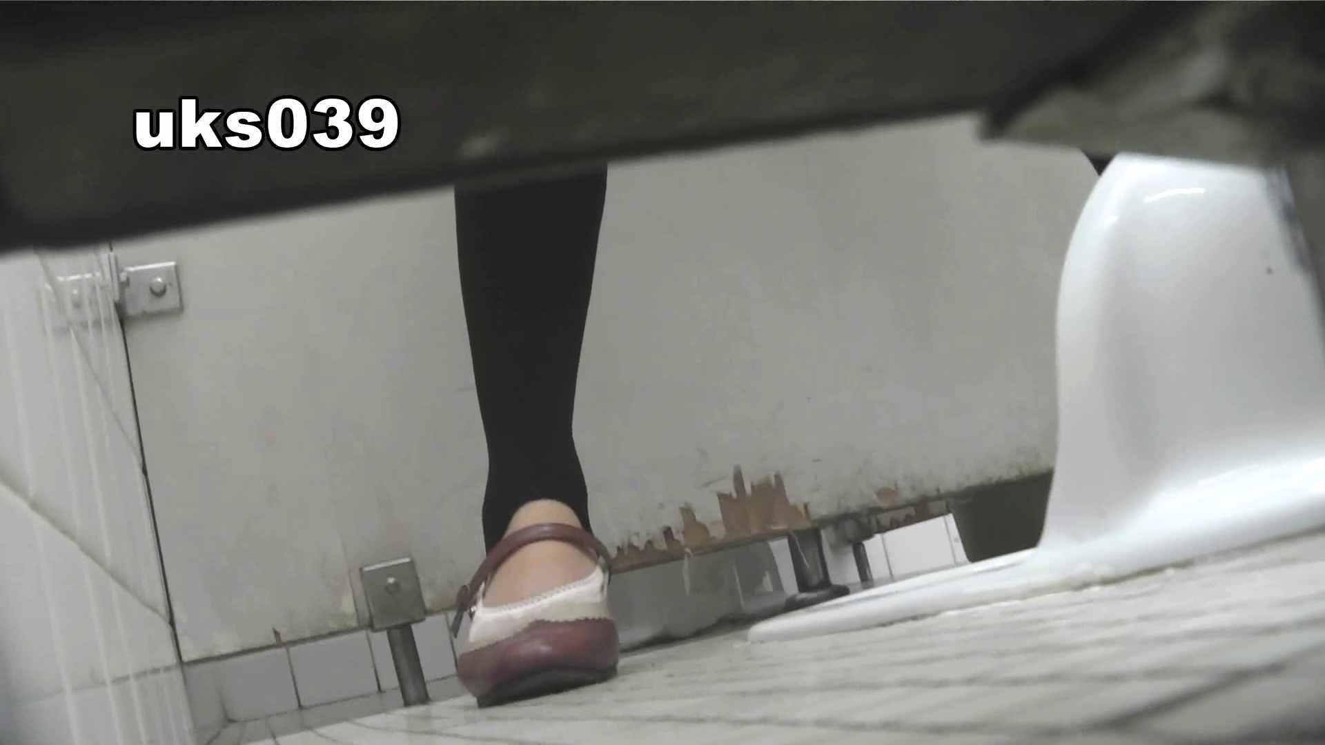 【美しき個室な世界】 vol.039 ポロポロと 高画質   洗面所  94画像 73