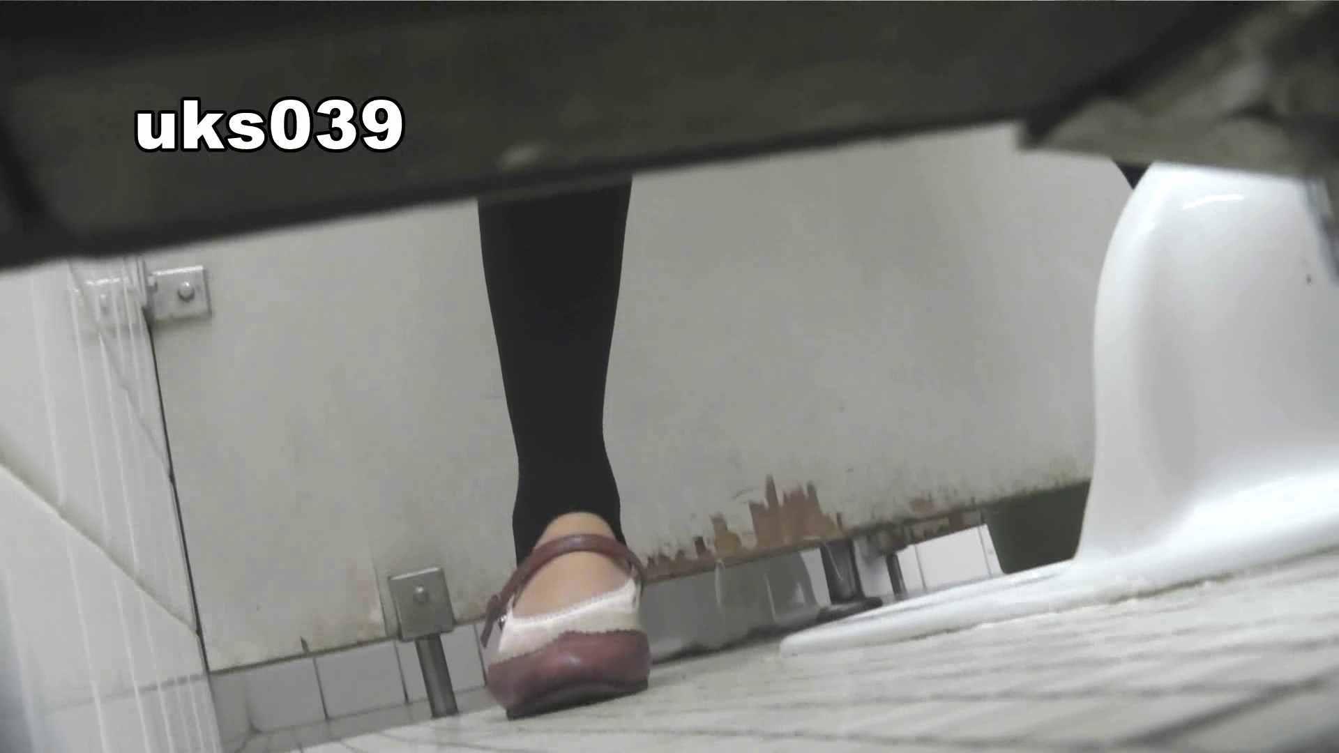 【美しき個室な世界】 vol.039 ポロポロと 高評価 セックス無修正動画無料 94画像 74