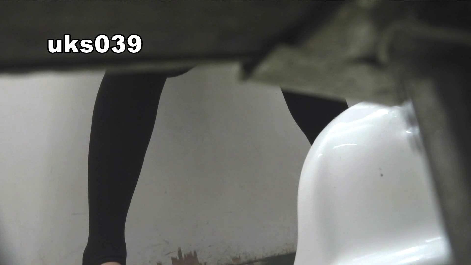 【美しき個室な世界】 vol.039 ポロポロと 高画質  94画像 78