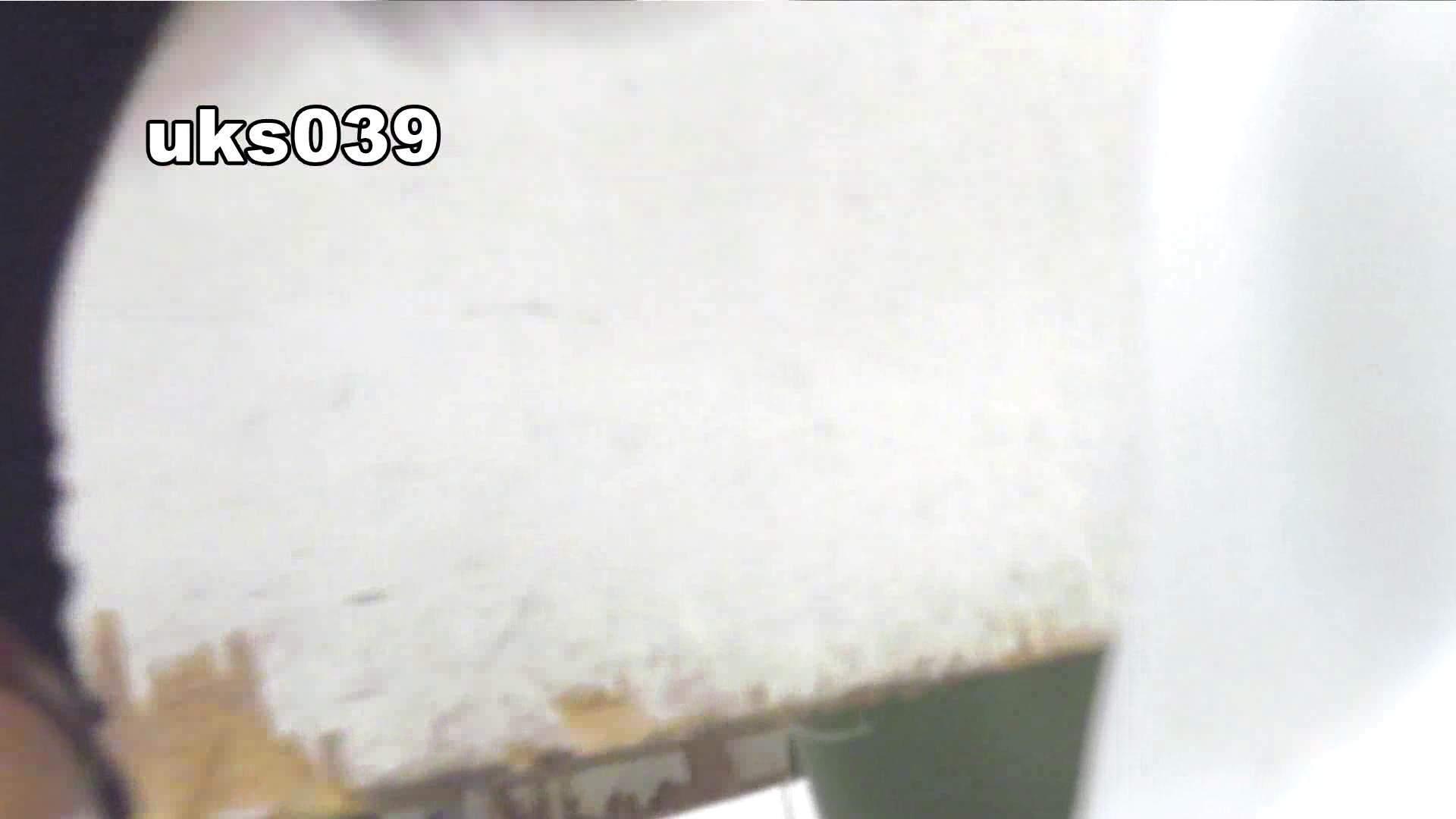 【美しき個室な世界】 vol.039 ポロポロと 高画質  94画像 81