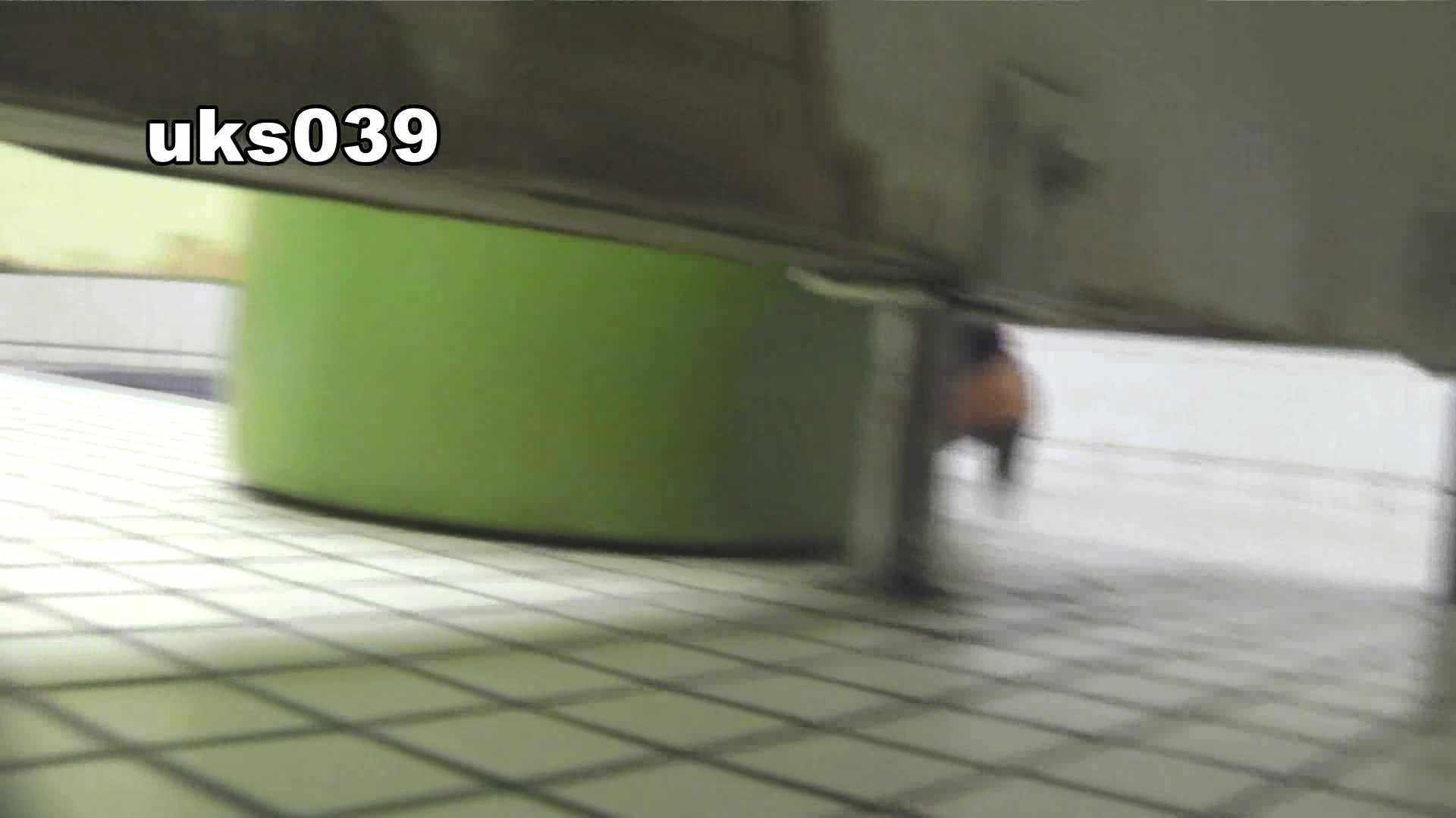 【美しき個室な世界】 vol.039 ポロポロと 高評価 セックス無修正動画無料 94画像 83