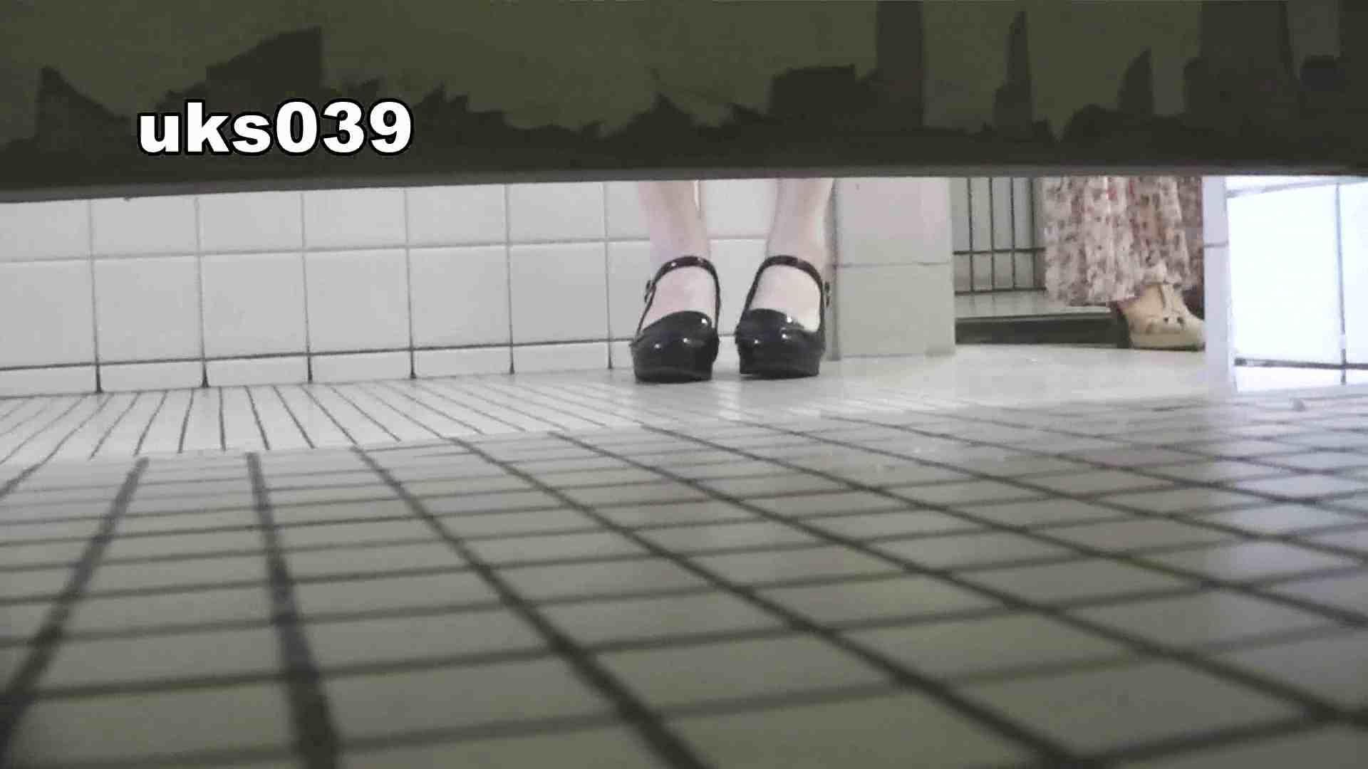【美しき個室な世界】 vol.039 ポロポロと 高評価 セックス無修正動画無料 94画像 86