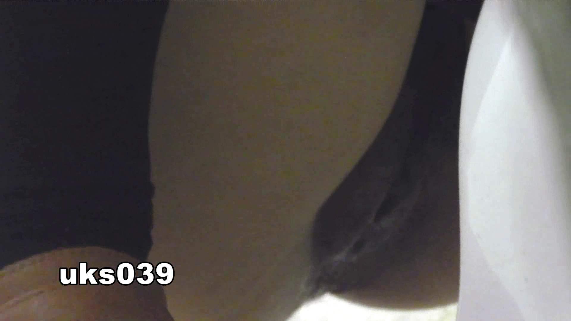 【美しき個室な世界】 vol.039 ポロポロと 高画質   洗面所  94画像 91