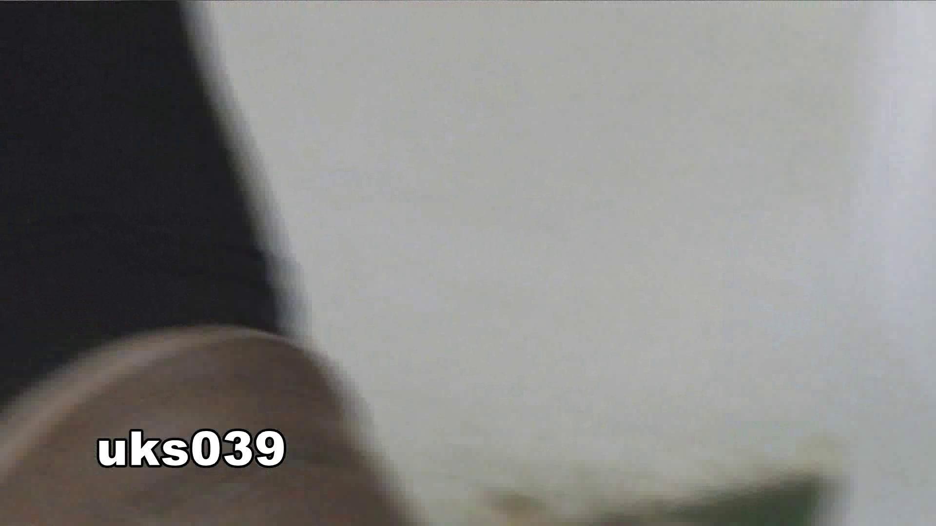 【美しき個室な世界】 vol.039 ポロポロと 高評価 セックス無修正動画無料 94画像 92
