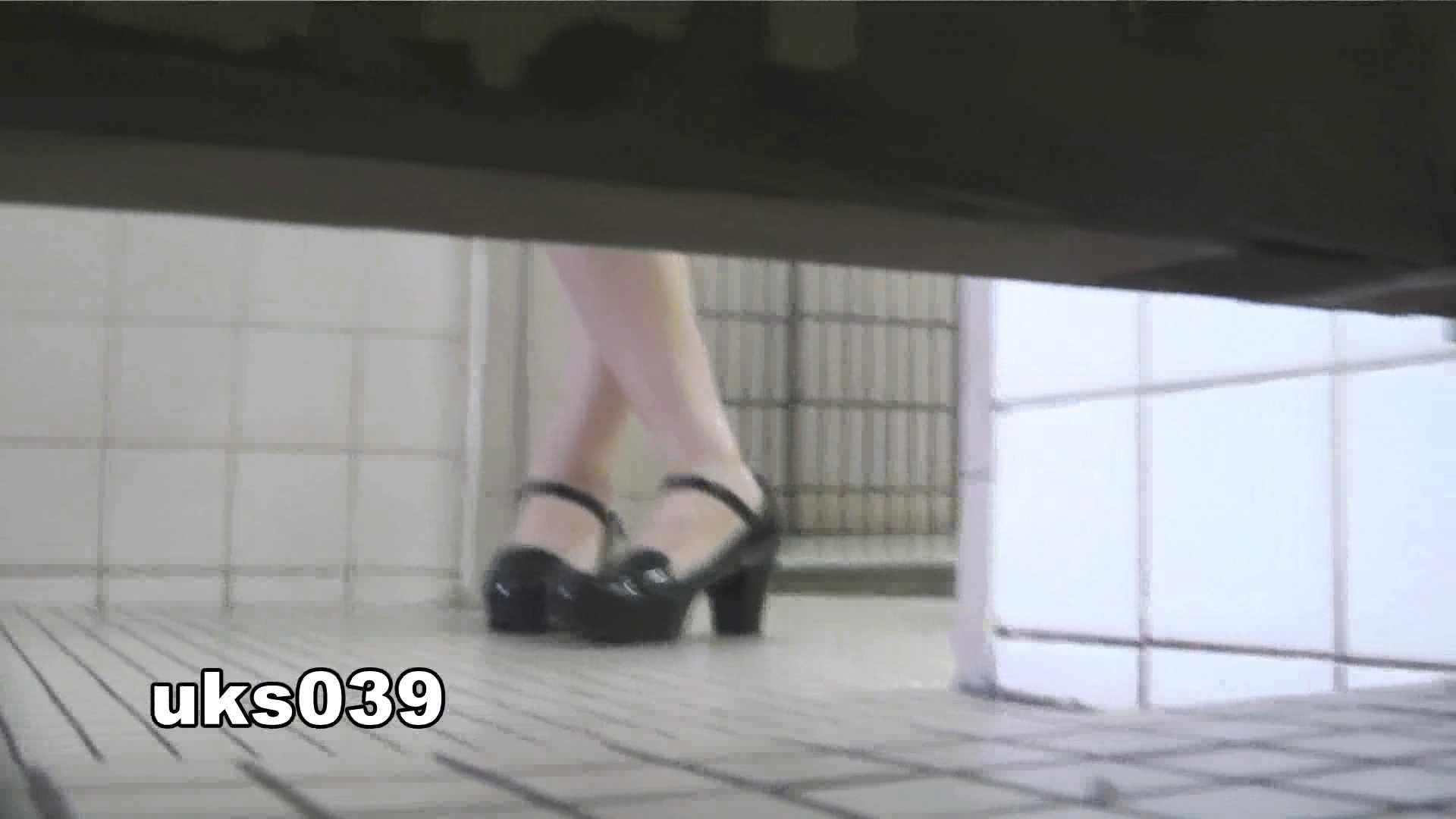 【美しき個室な世界】 vol.039 ポロポロと 高画質   洗面所  94画像 94