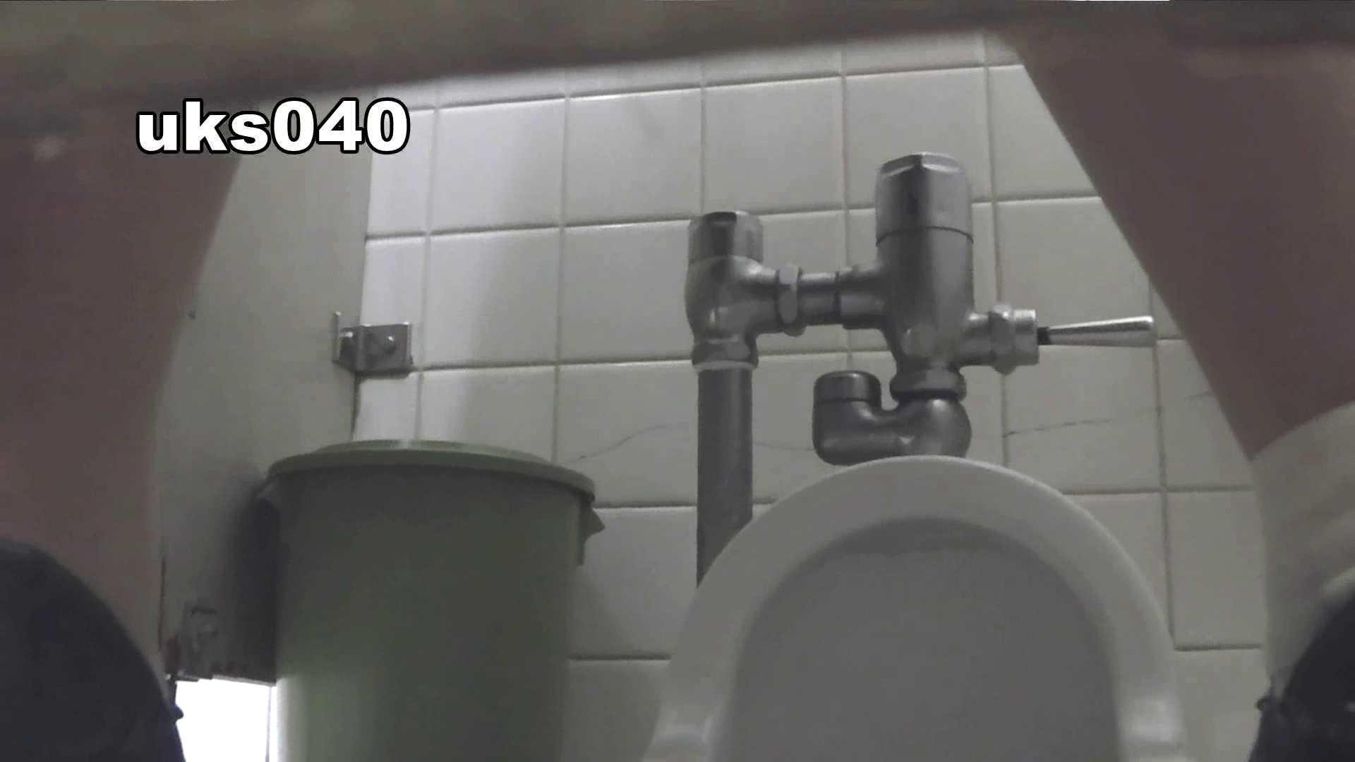 【美しき個室な世界】 vol.040 出て行かれる時の清楚姿撮り 洗面所 | 高画質  75画像 4
