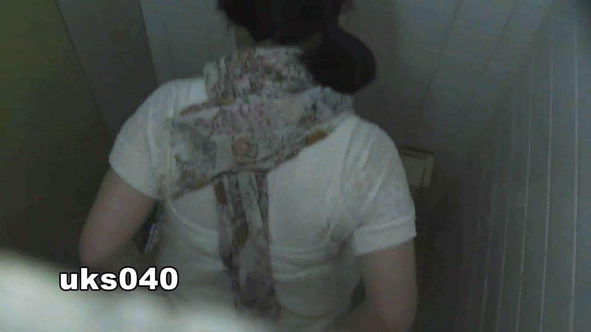 【美しき個室な世界】 vol.040 出て行かれる時の清楚姿撮り 洗面所 | 高画質  75画像 7