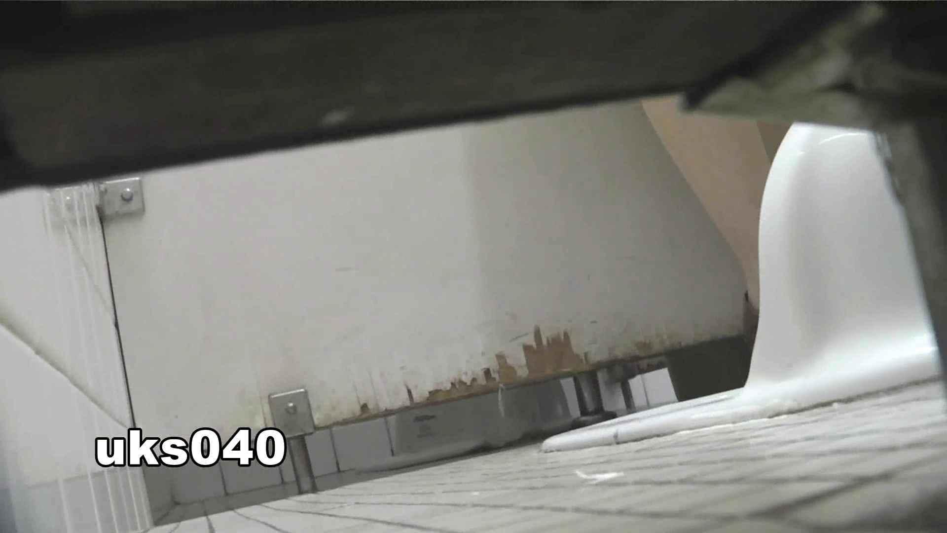 【美しき個室な世界】 vol.040 出て行かれる時の清楚姿撮り 洗面所  75画像 9