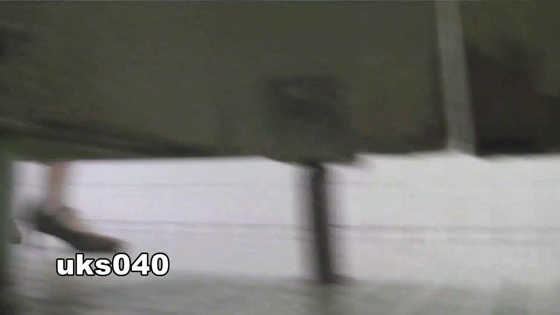 【美しき個室な世界】 vol.040 出て行かれる時の清楚姿撮り 洗面所  75画像 21