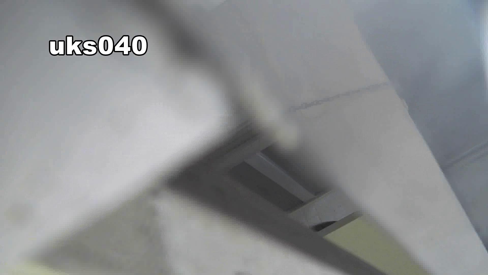 【美しき個室な世界】 vol.040 出て行かれる時の清楚姿撮り 洗面所  75画像 54