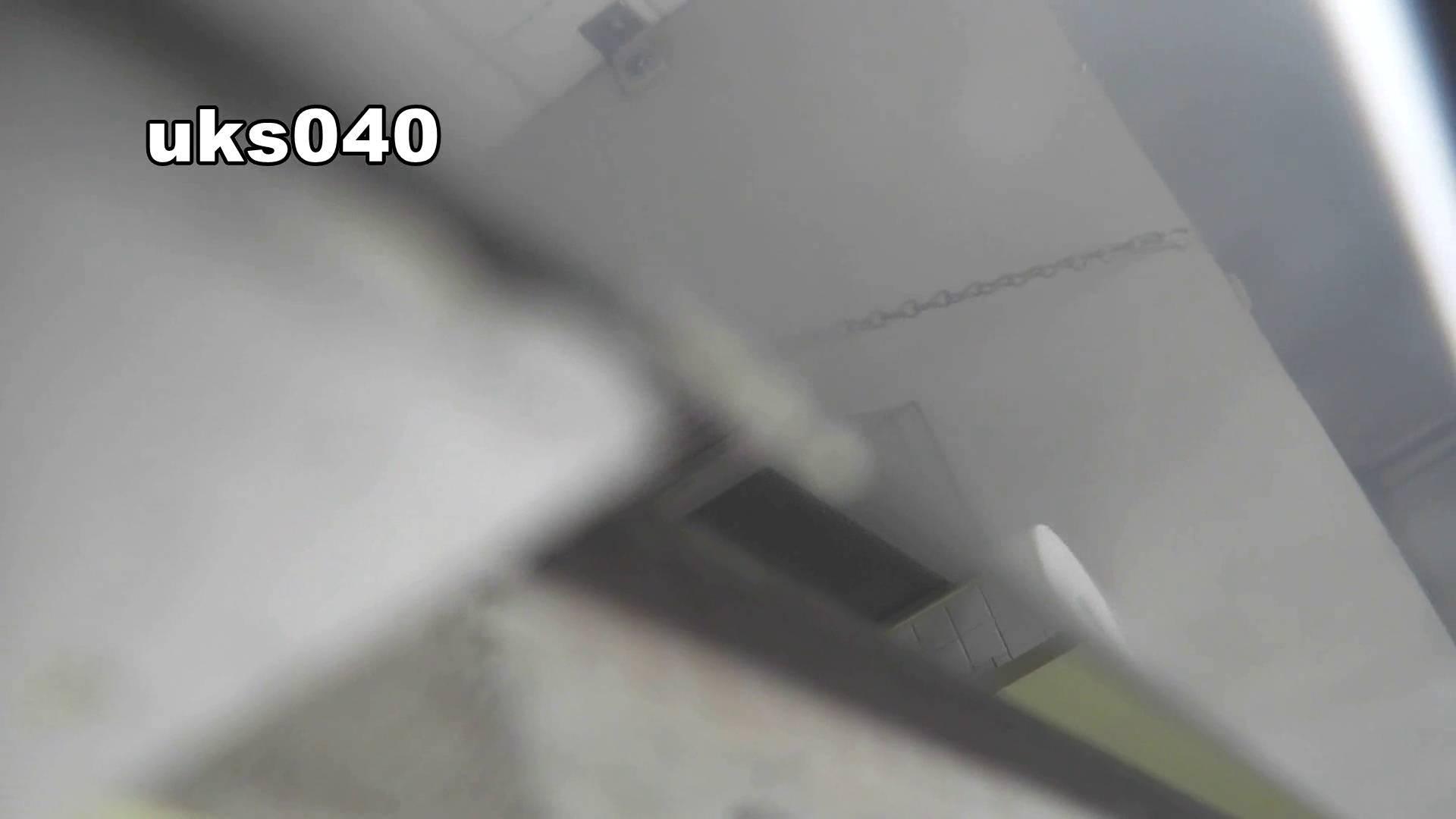 【美しき個室な世界】 vol.040 出て行かれる時の清楚姿撮り 高評価 濡れ場動画紹介 75画像 56