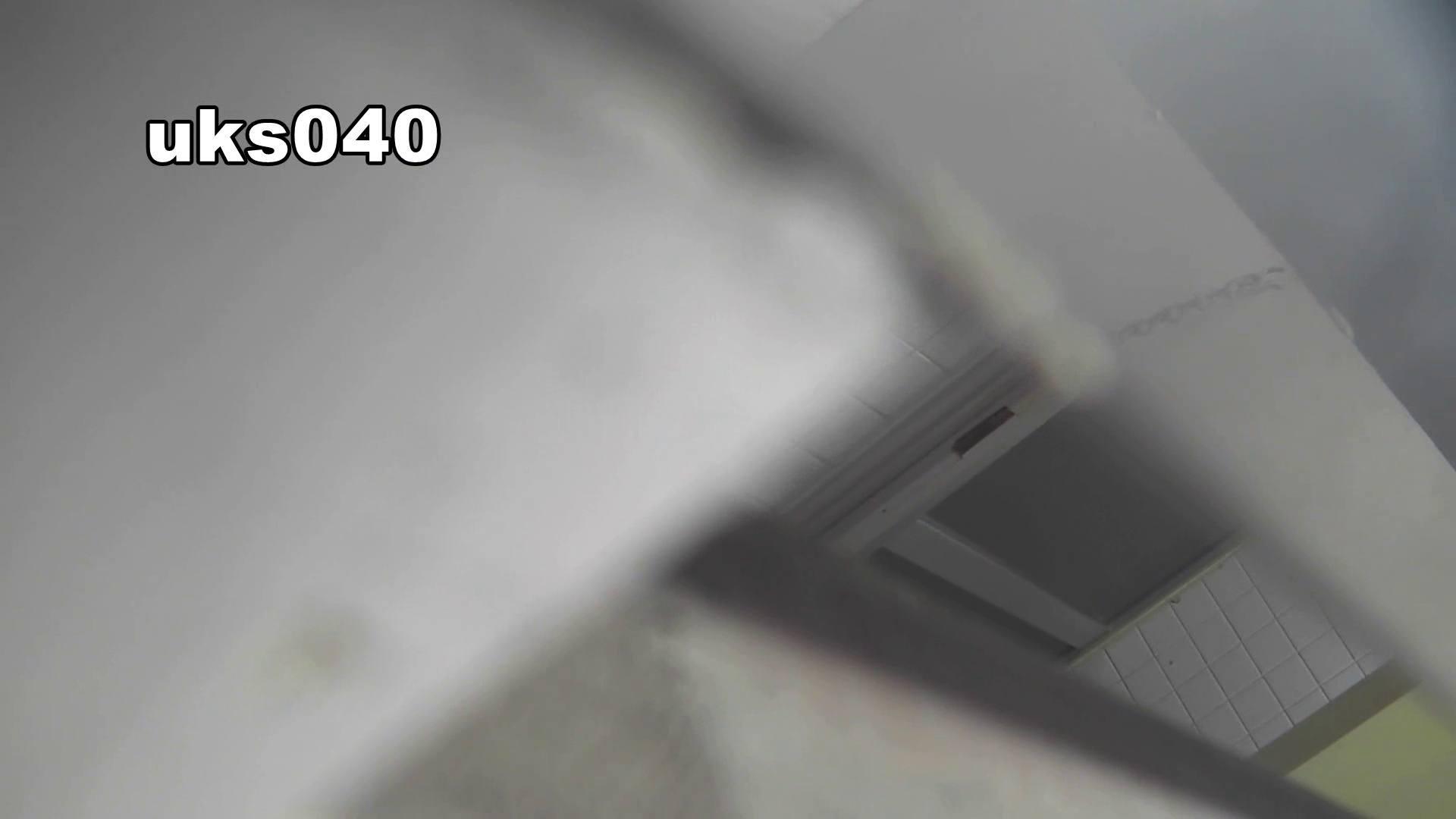 【美しき個室な世界】 vol.040 出て行かれる時の清楚姿撮り 洗面所  75画像 57