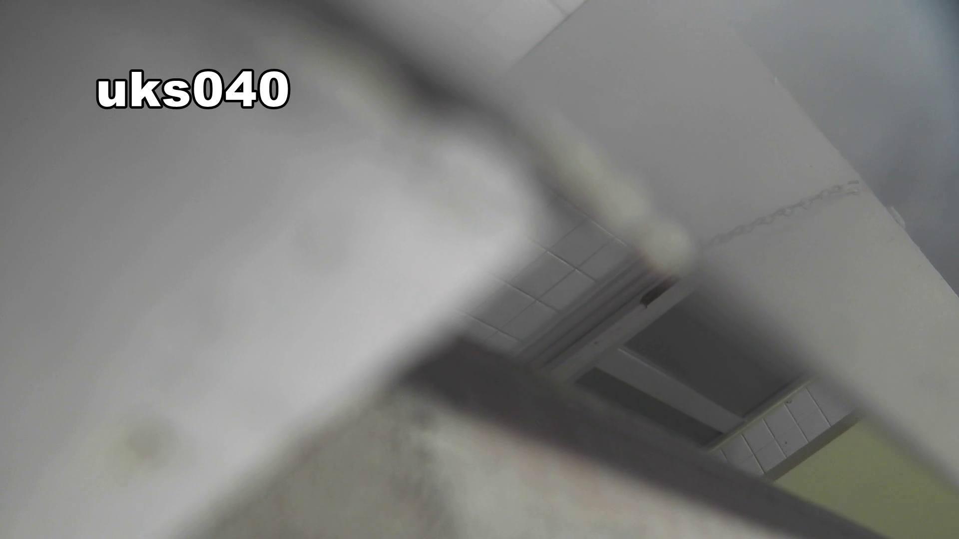 【美しき個室な世界】 vol.040 出て行かれる時の清楚姿撮り 洗面所 | 高画質  75画像 58