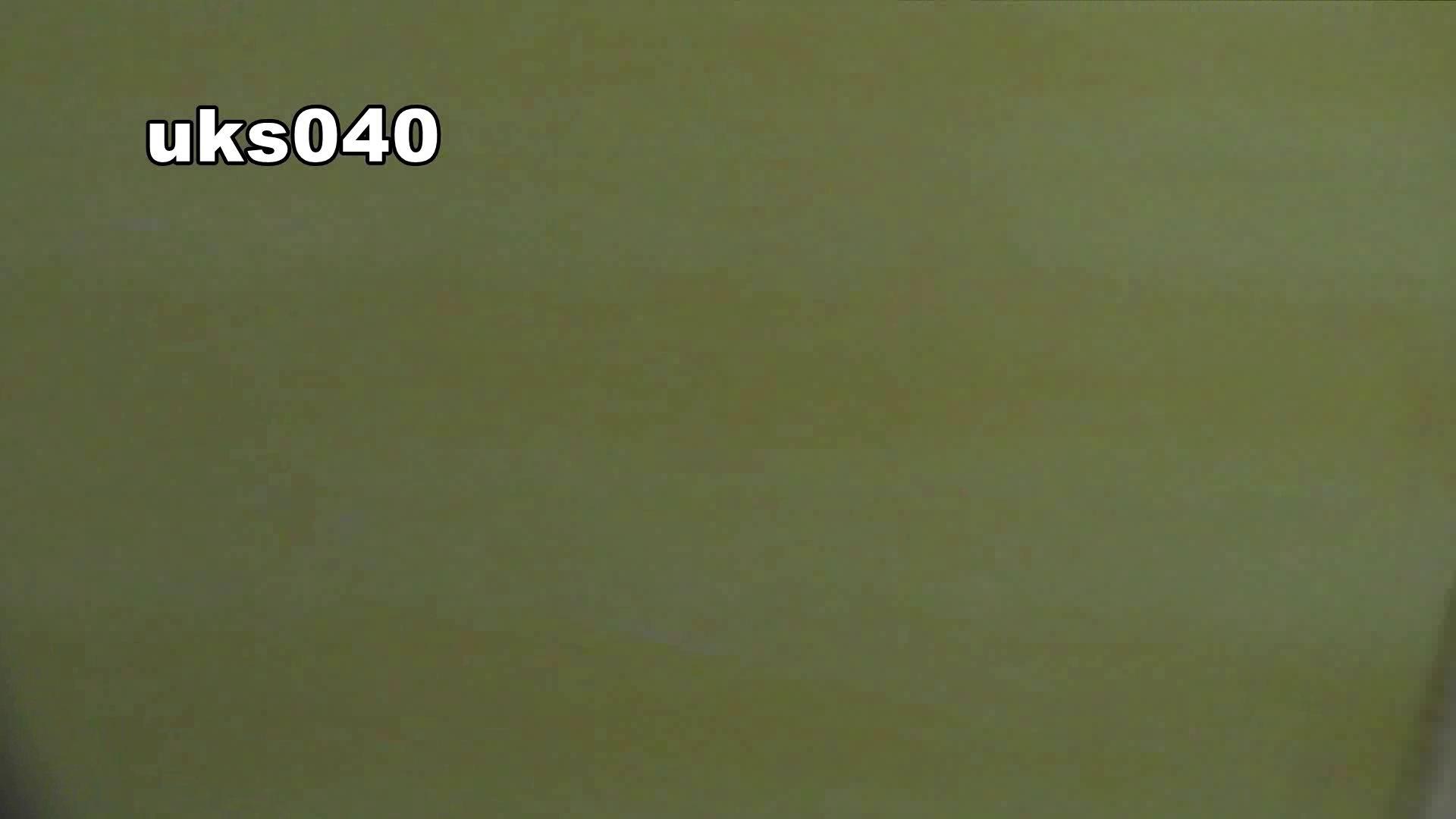 【美しき個室な世界】 vol.040 出て行かれる時の清楚姿撮り 洗面所  75画像 63