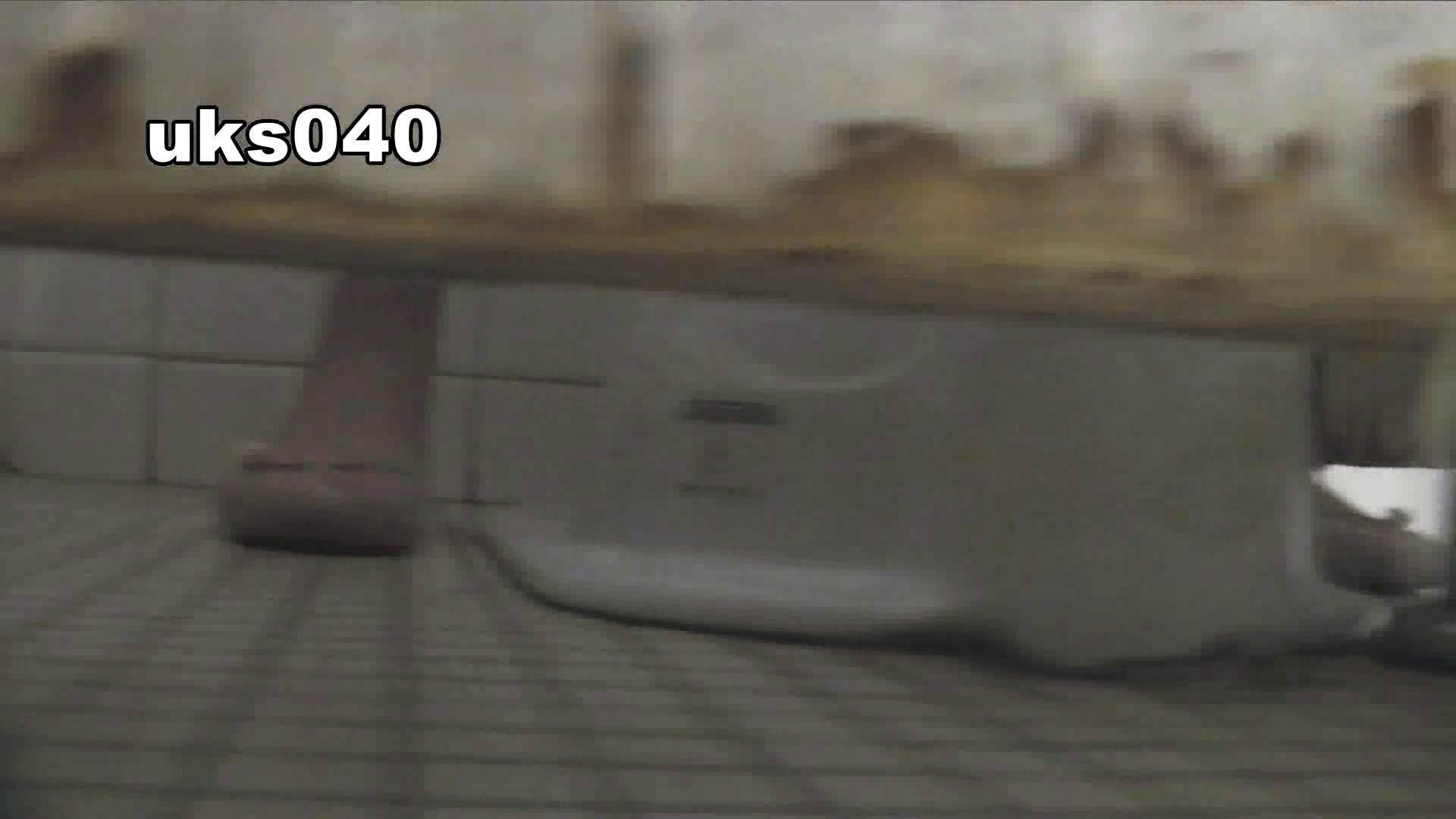 【美しき個室な世界】 vol.040 出て行かれる時の清楚姿撮り 洗面所 | 高画質  75画像 64