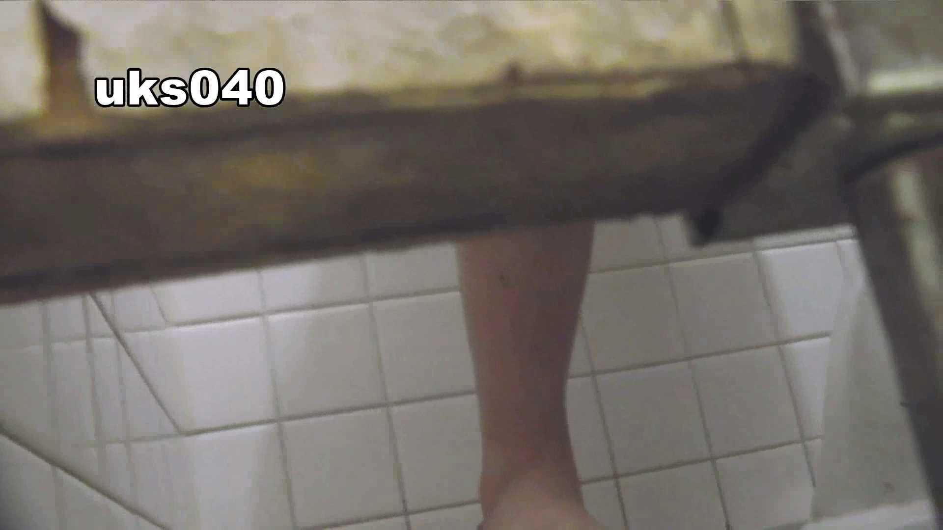 【美しき個室な世界】 vol.040 出て行かれる時の清楚姿撮り 高評価 濡れ場動画紹介 75画像 65
