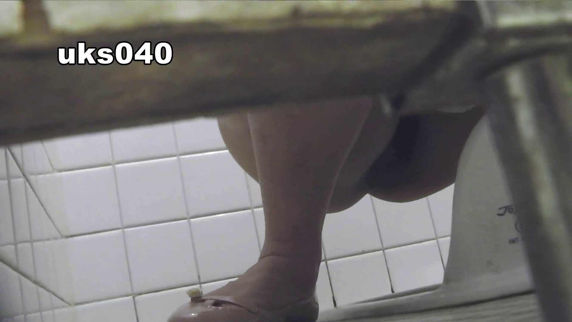【美しき個室な世界】 vol.040 出て行かれる時の清楚姿撮り 洗面所  75画像 66