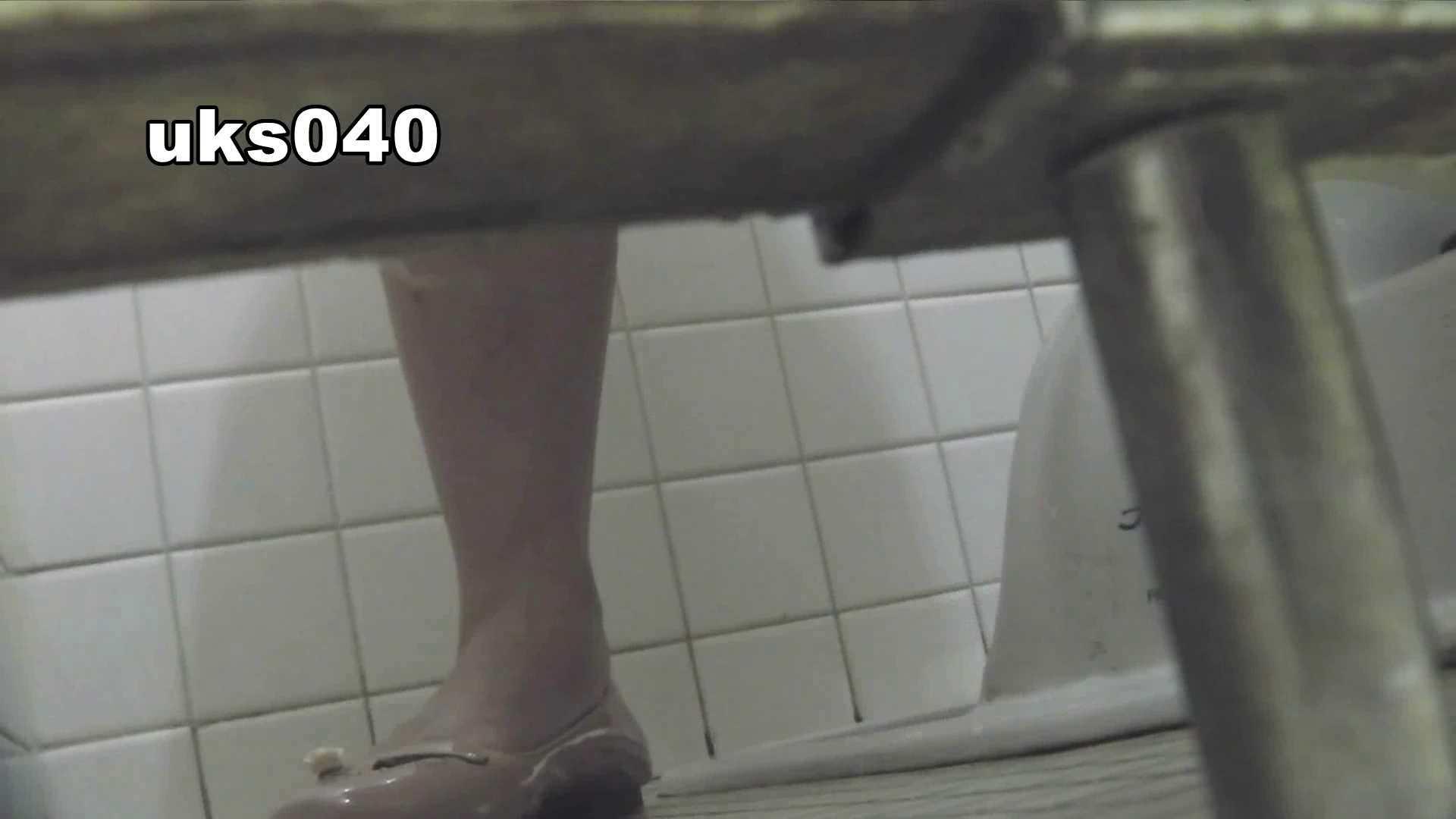 【美しき個室な世界】 vol.040 出て行かれる時の清楚姿撮り 高評価 濡れ場動画紹介 75画像 68