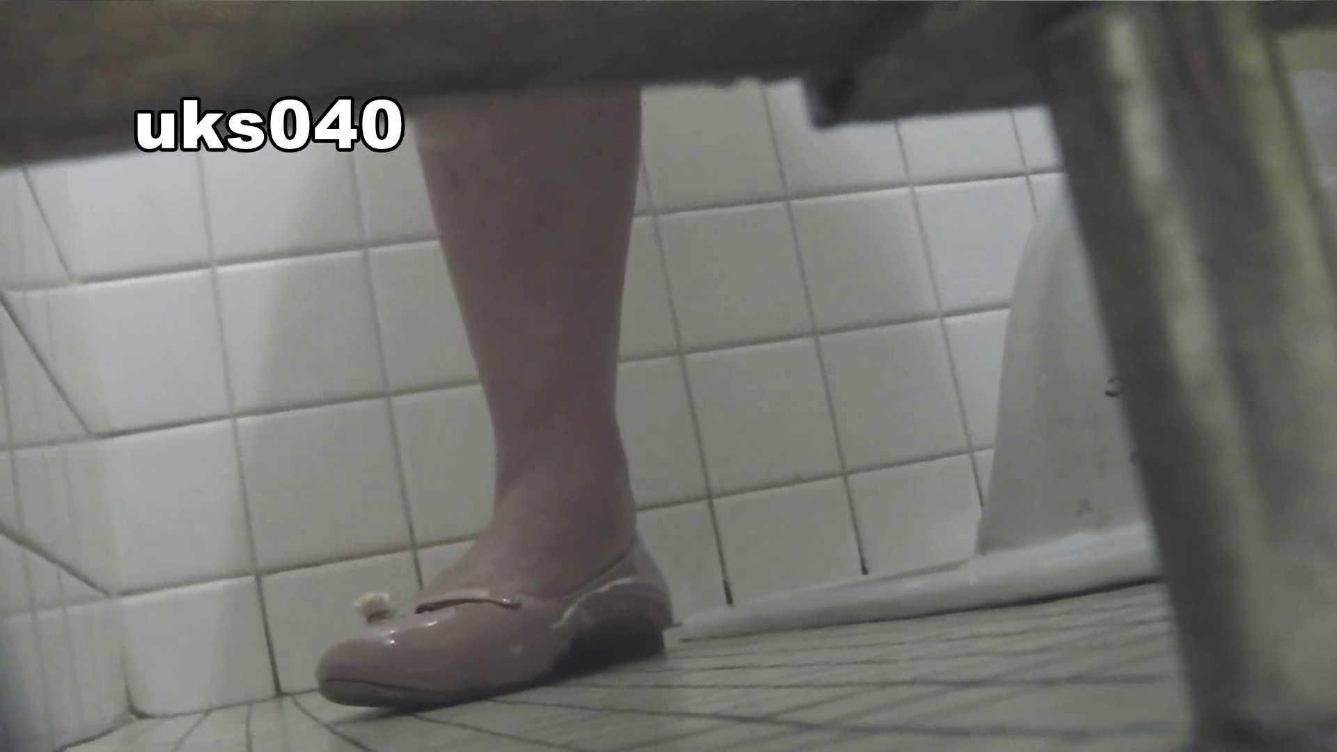 【美しき個室な世界】 vol.040 出て行かれる時の清楚姿撮り 洗面所  75画像 69