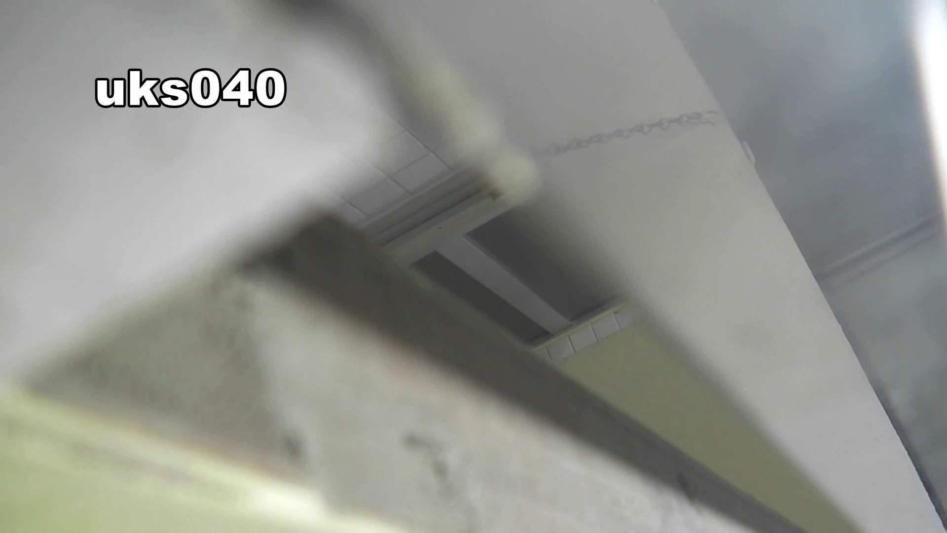 【美しき個室な世界】 vol.040 出て行かれる時の清楚姿撮り 洗面所  75画像 72
