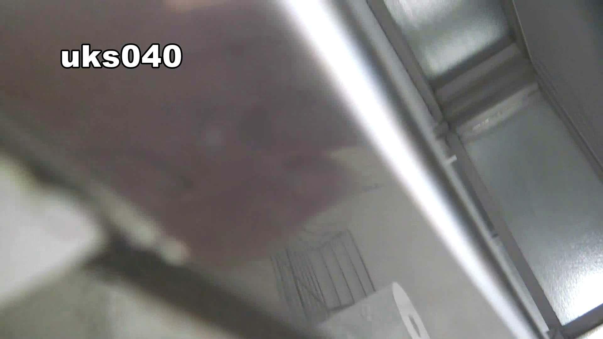 【美しき個室な世界】 vol.040 出て行かれる時の清楚姿撮り 洗面所 | 高画質  75画像 73