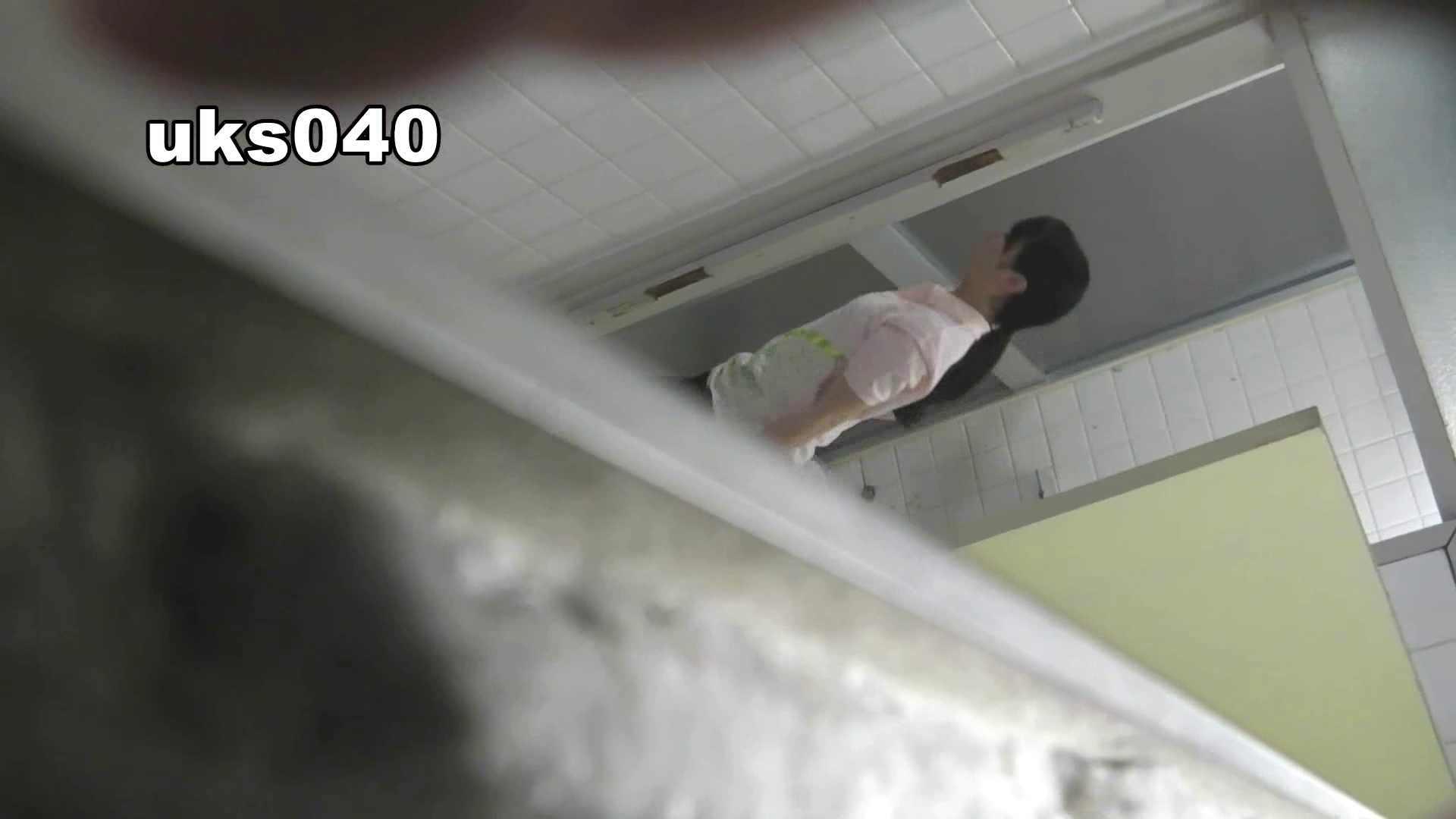 【美しき個室な世界】 vol.040 出て行かれる時の清楚姿撮り 高評価 濡れ場動画紹介 75画像 74