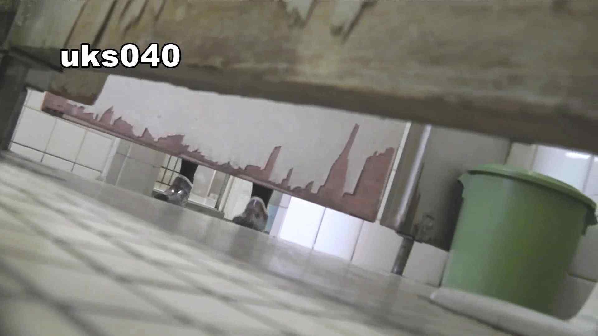 【美しき個室な世界】 vol.040 出て行かれる時の清楚姿撮り 洗面所  75画像 75