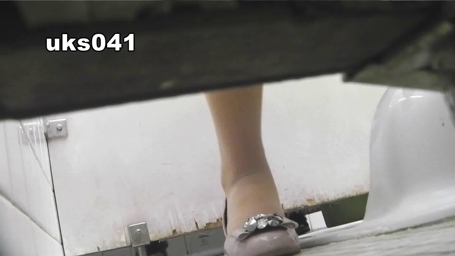 【美しき個室な世界】 vol.041 高評価 エロ画像 106画像 2