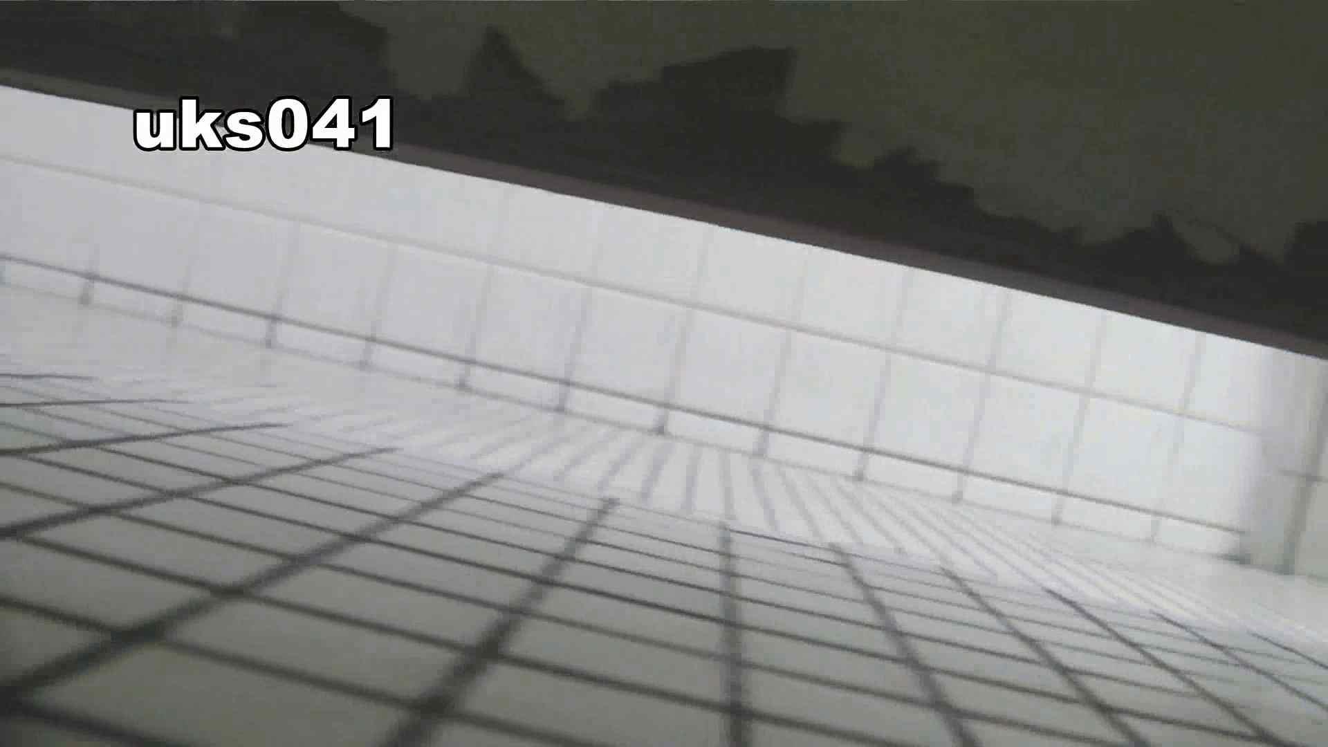【美しき個室な世界】 vol.041 洗面所  106画像 6