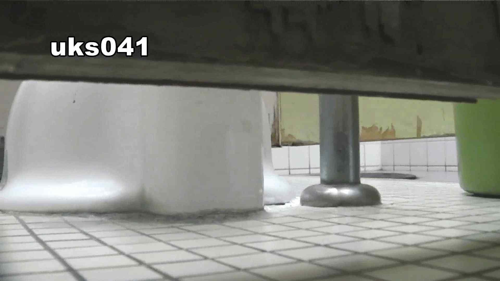 【美しき個室な世界】 vol.041 洗面所   高画質  106画像 7
