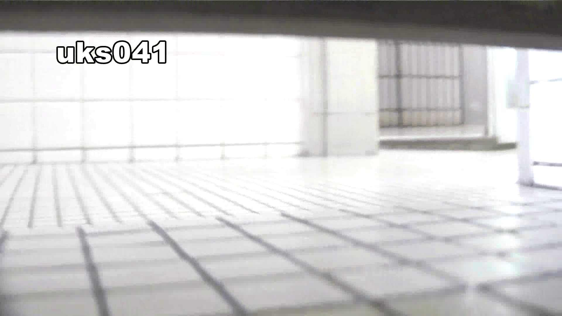 【美しき個室な世界】 vol.041 洗面所  106画像 12