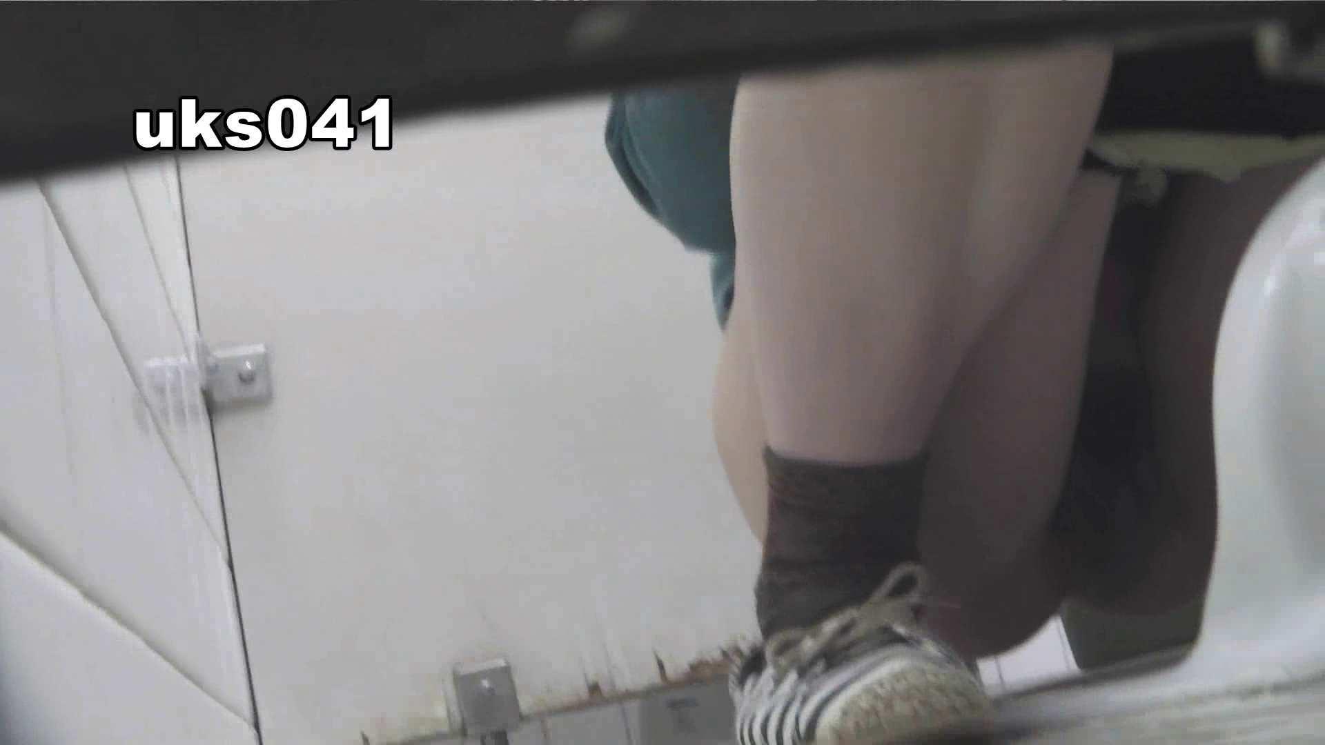 【美しき個室な世界】 vol.041 高評価 エロ画像 106画像 20