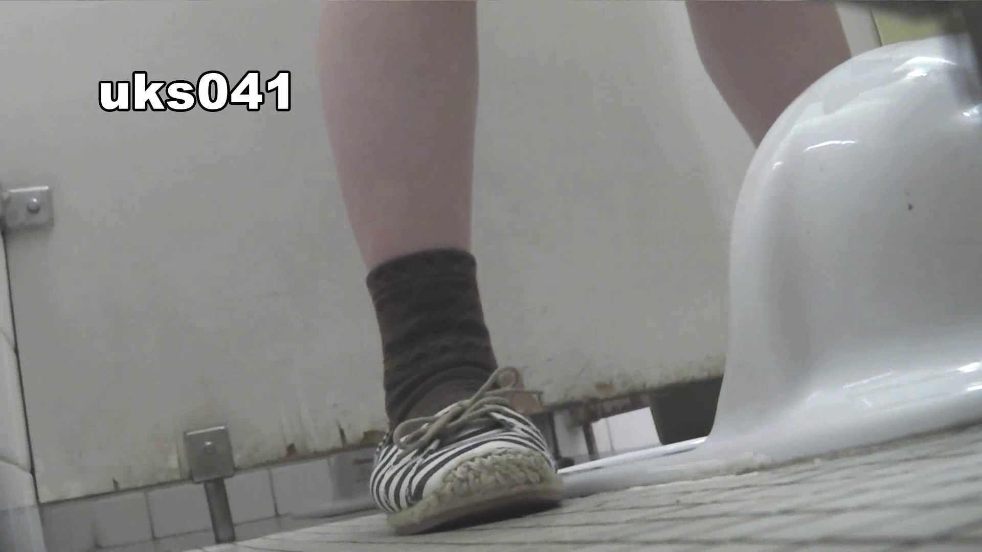 【美しき個室な世界】 vol.041 洗面所  106画像 24