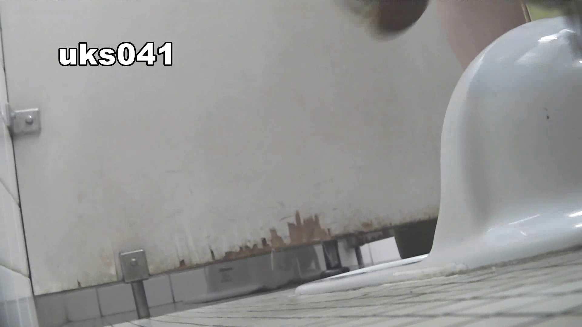 【美しき個室な世界】 vol.041 高評価 エロ画像 106画像 26