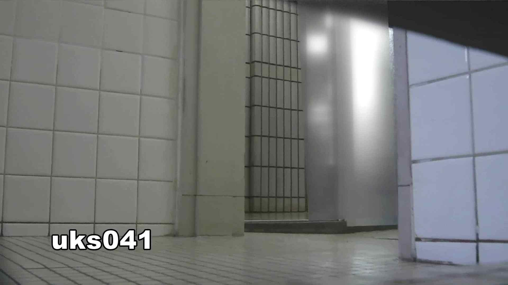 【美しき個室な世界】 vol.041 洗面所  106画像 27