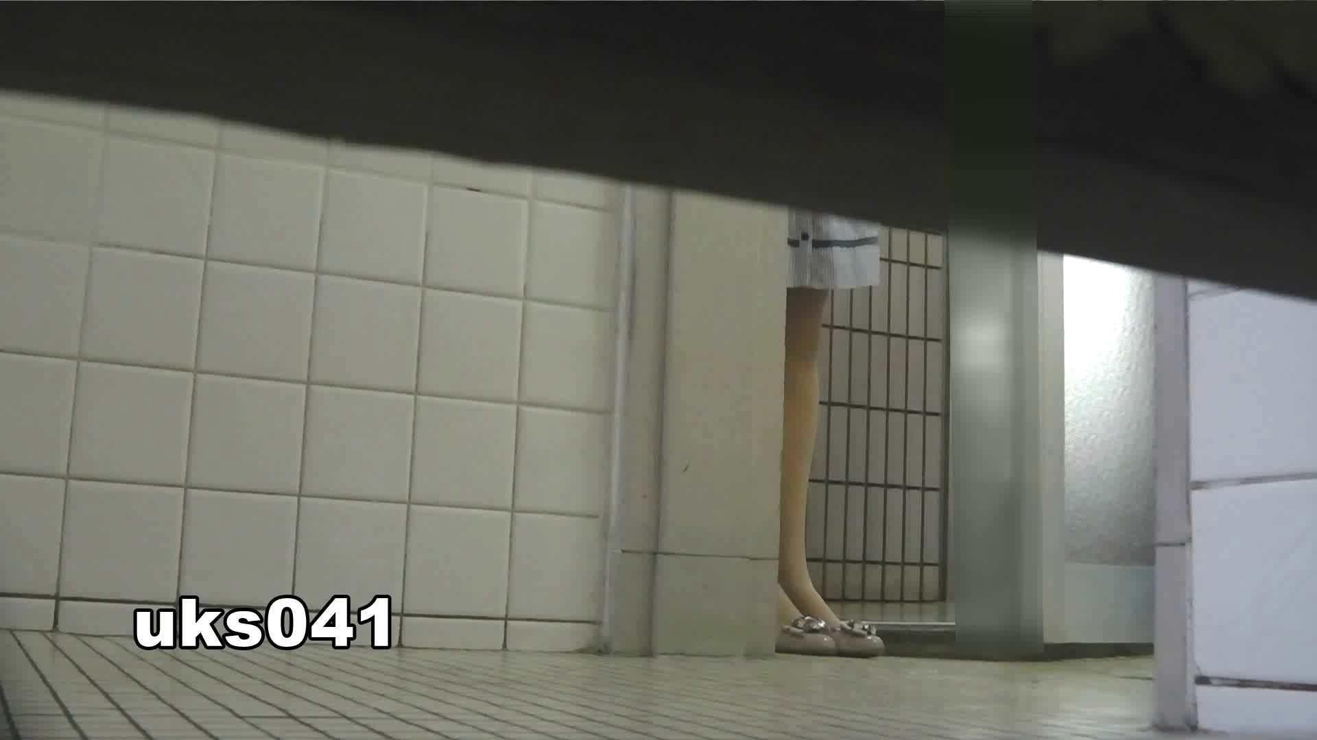 【美しき個室な世界】 vol.041 高評価 エロ画像 106画像 29
